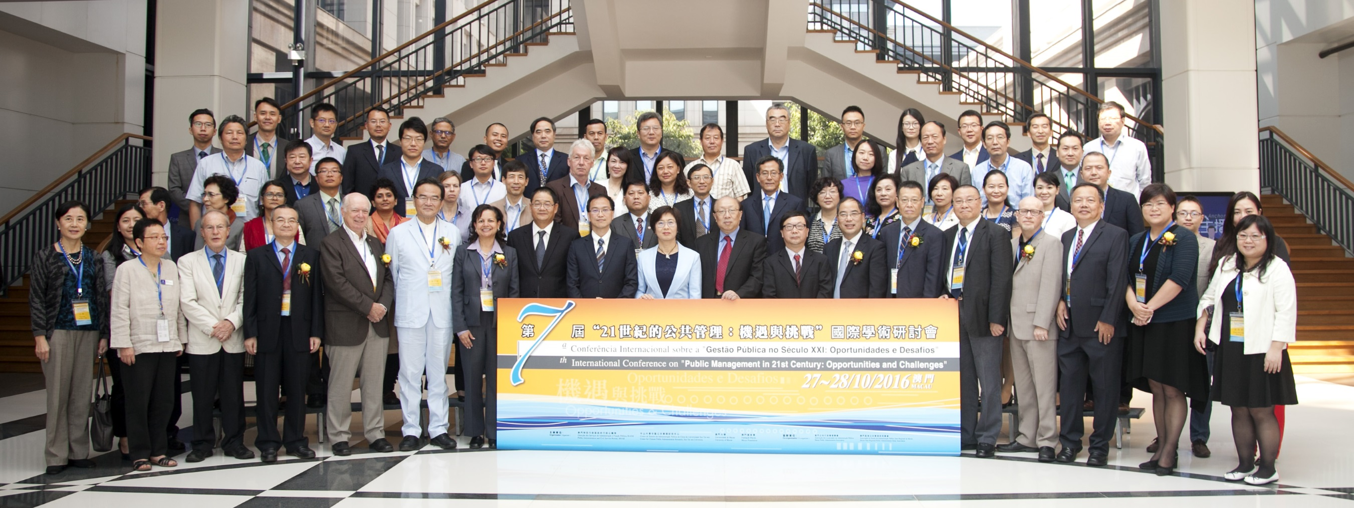 The 7th International Conference on 'Public Management in the 21st Century' opens at UM