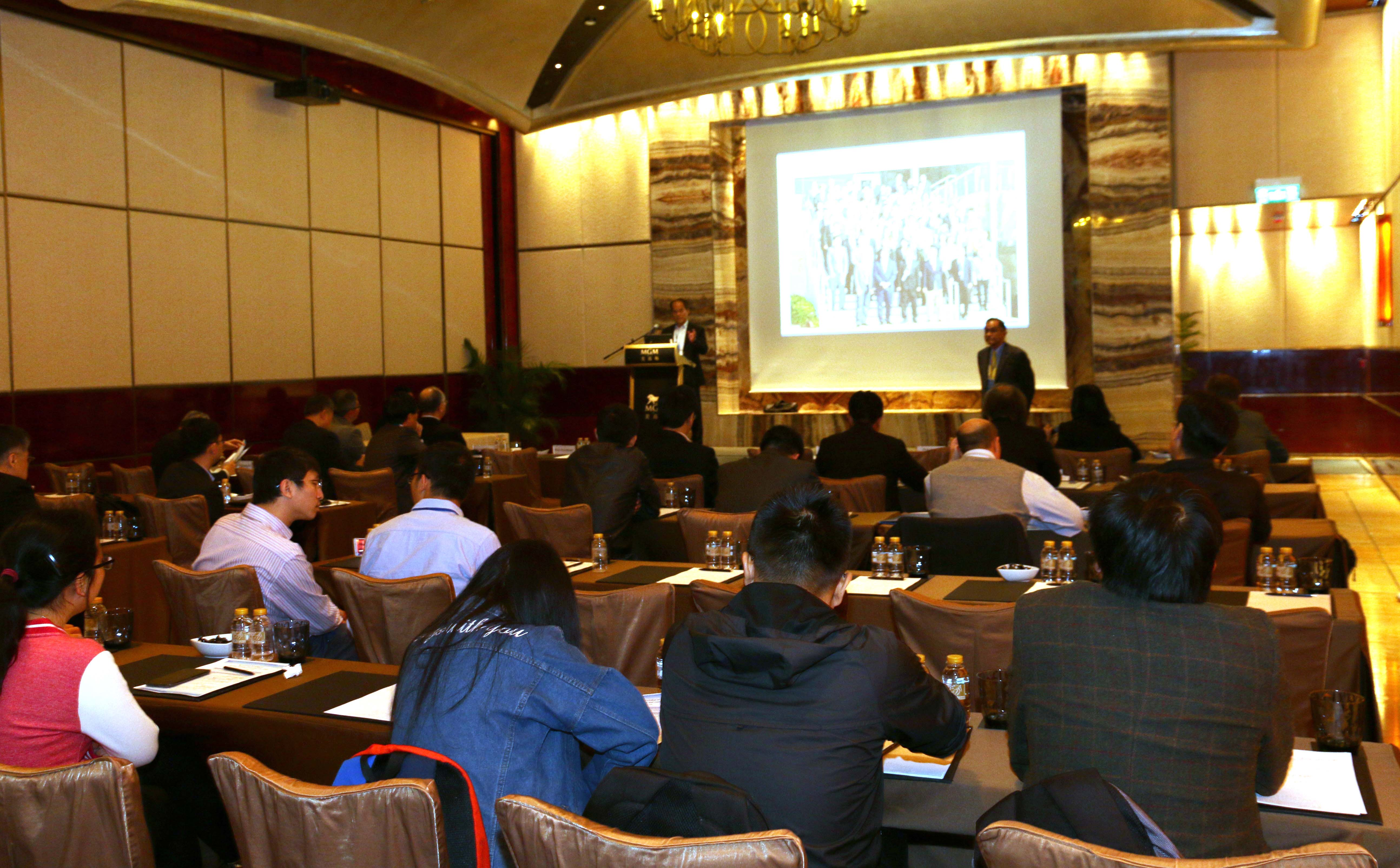 The International Workshop on Solid-State Lighting of LED and Laser Diode