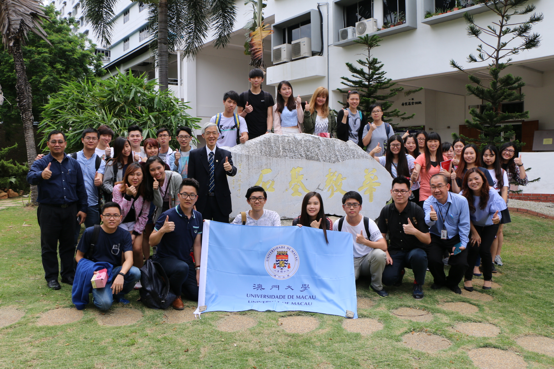 A group photo of representatives of UM and the United Chinese School Committees' Association of Malaysia