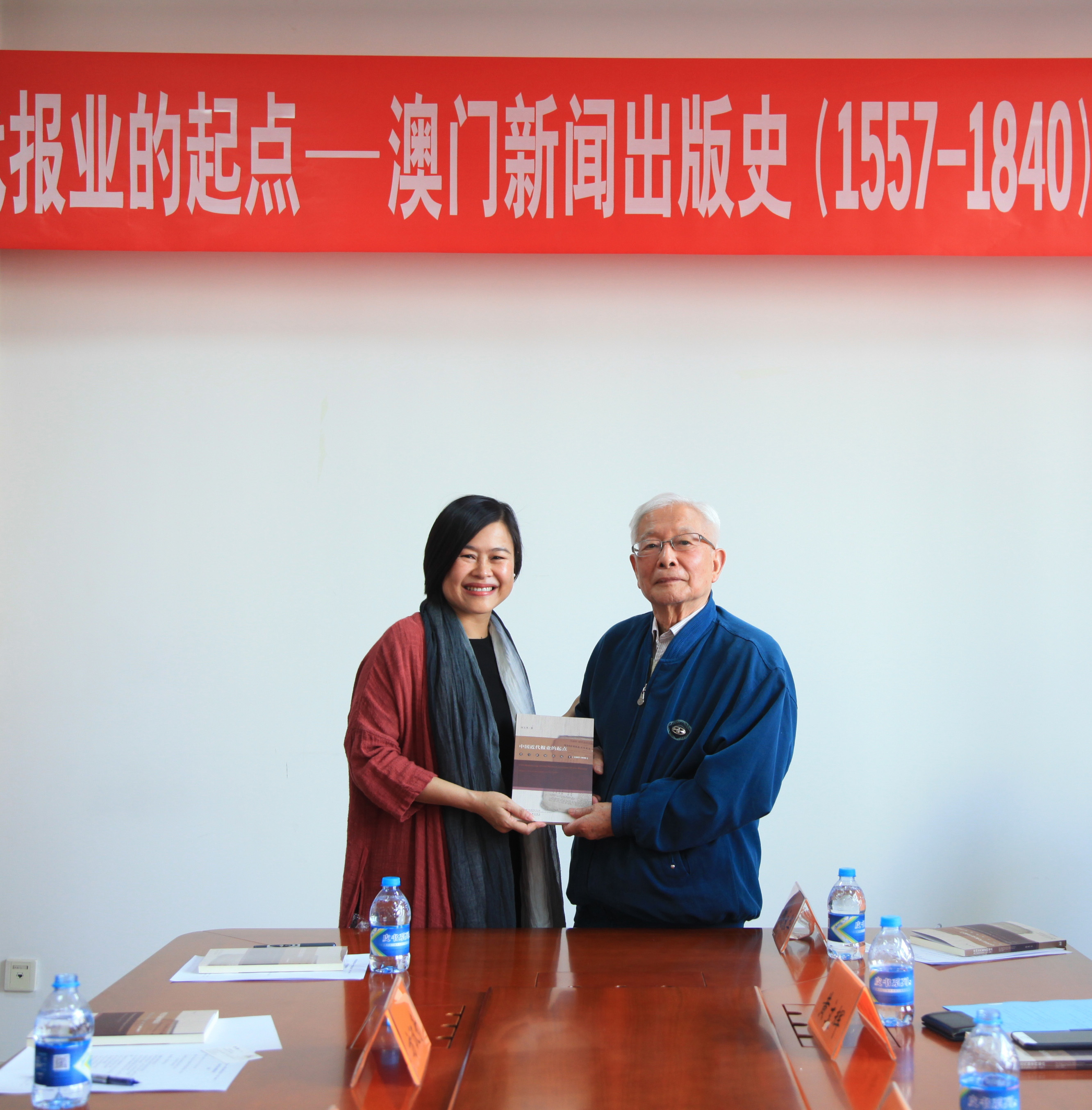 Dr Lam presents a copy of her book to her doctoral supervisor Prof Fan Hanqi, at her Beijing book launch.