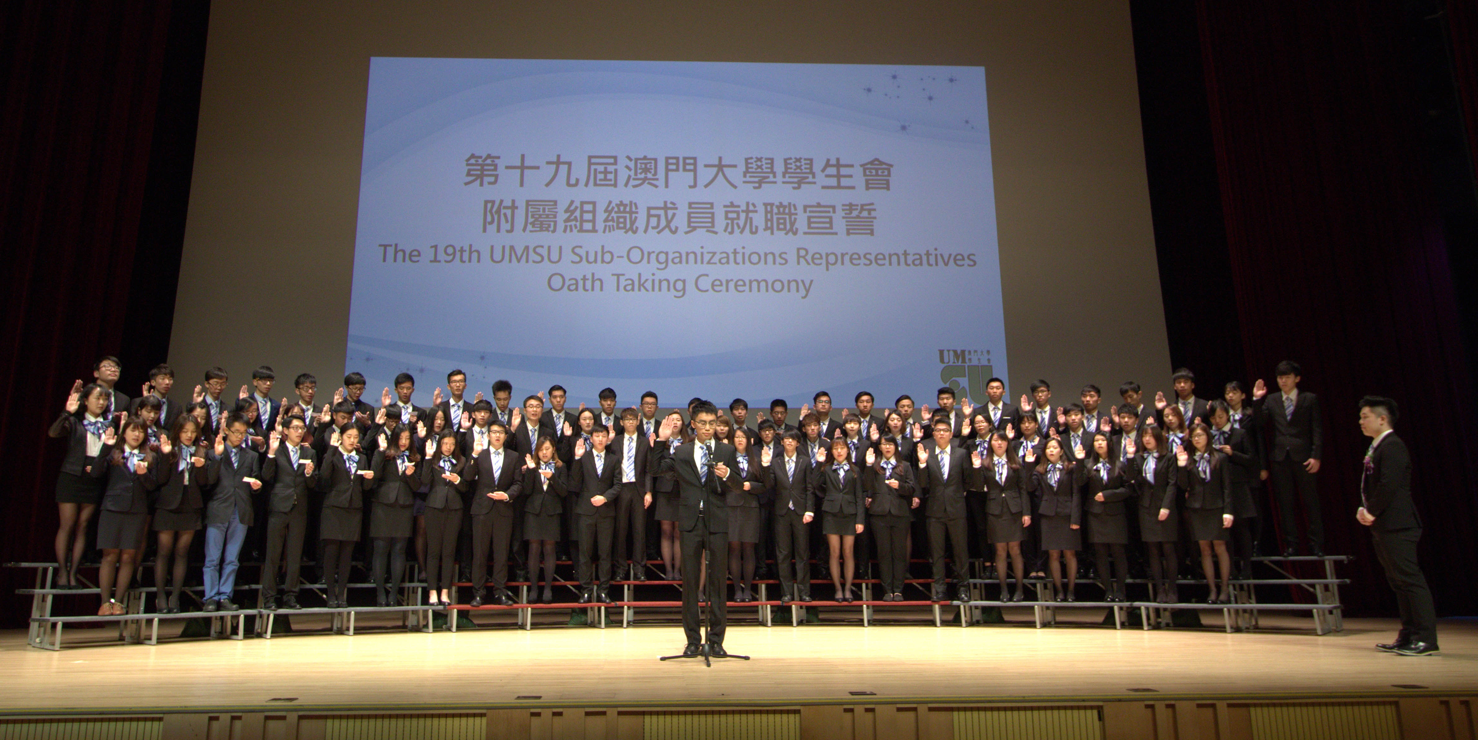 The new leadership of the UMSU's 77 sub-organisations take an oath