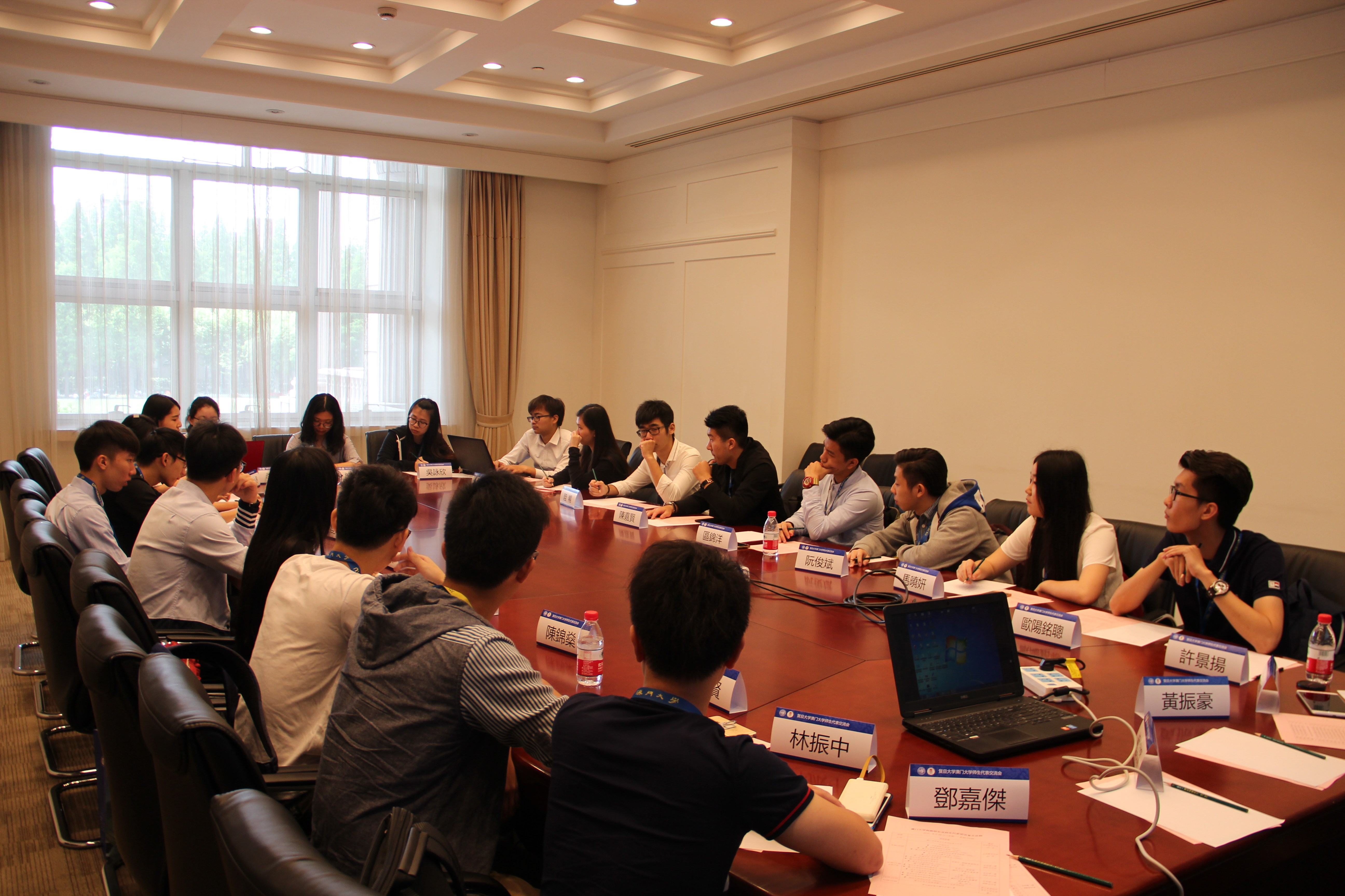 Student leaders from UM and Fudan University in a meeting
