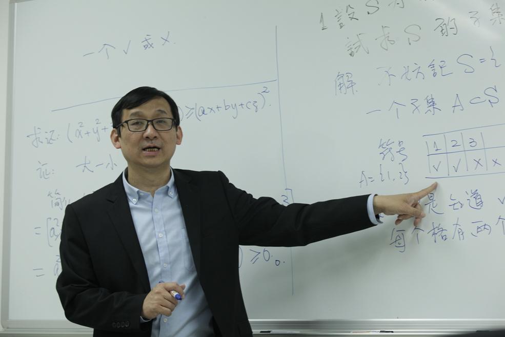Prof Leong Ieng Tak