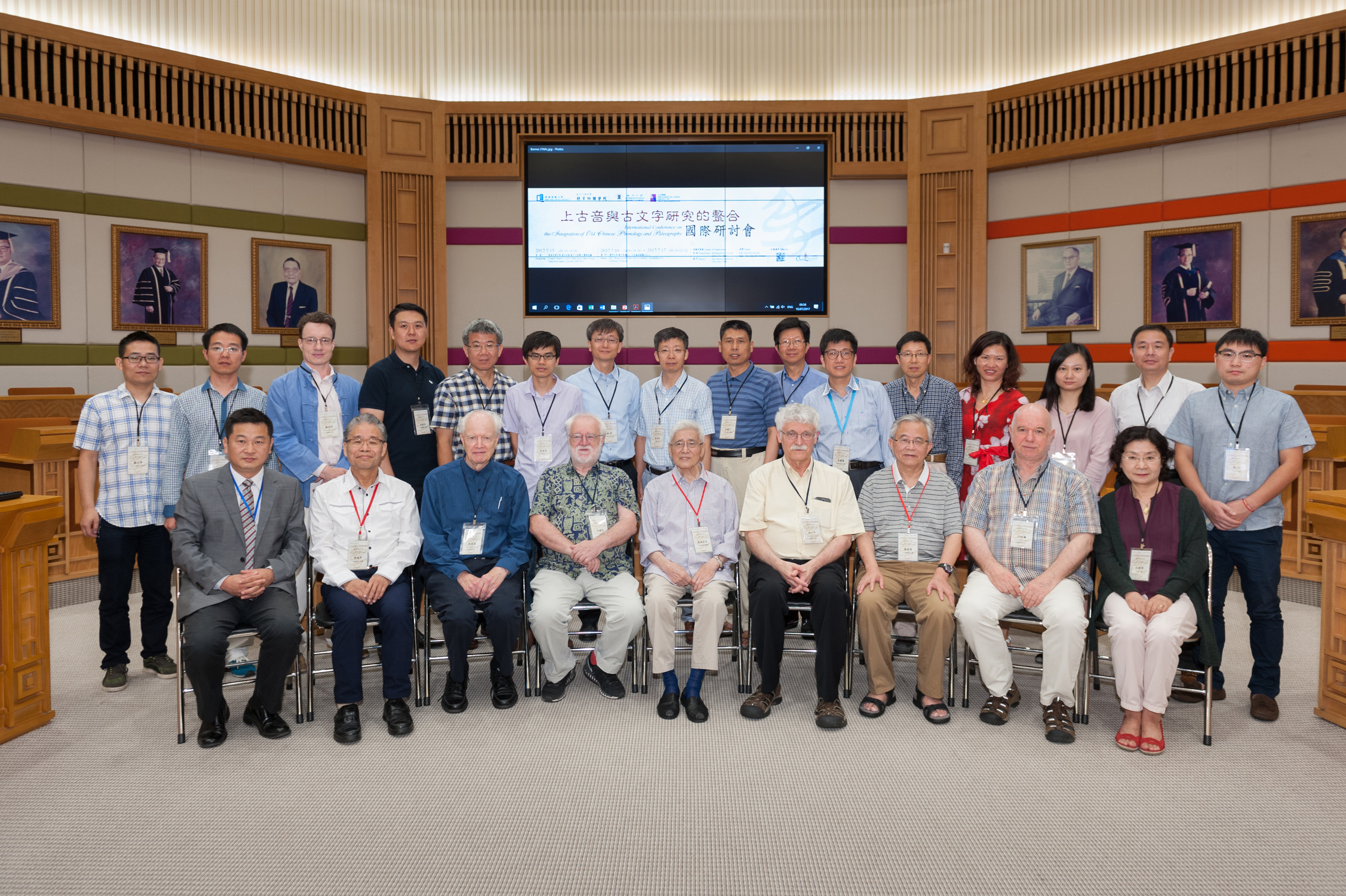 International experts discuss the integration of Old Chinese phonology and paleography at UM