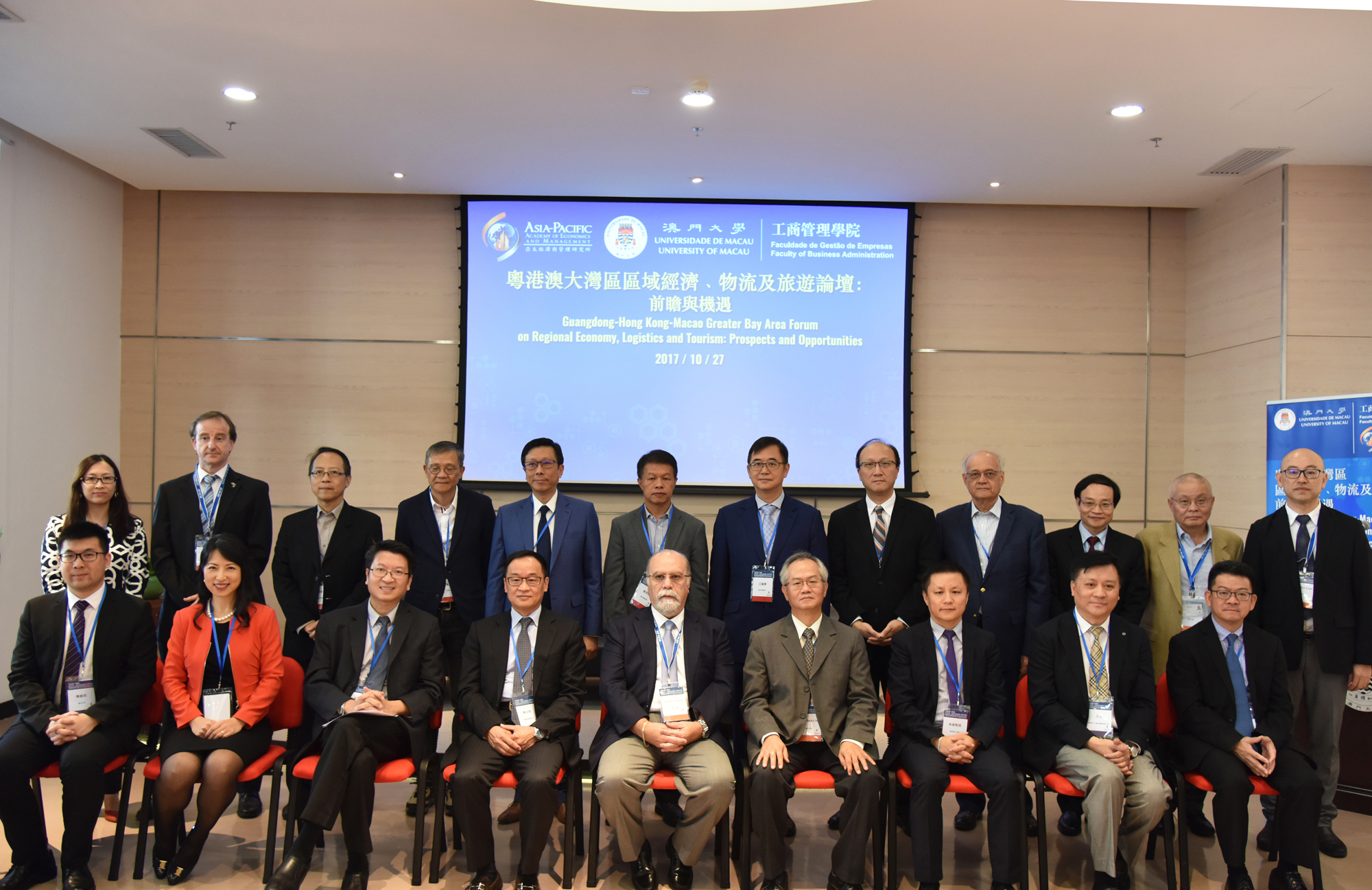 UM organises the Guangdong-Hong Kong-Macau Greater Bay Area Forum on Regional Economy, Logistics and Tourism: Prospects and Opportunities