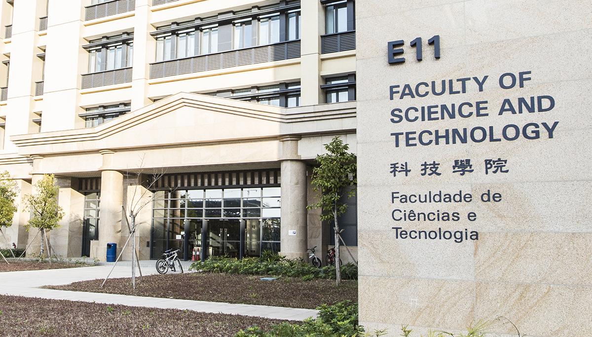 澳大科技學院兩學科躋身泰晤士排名