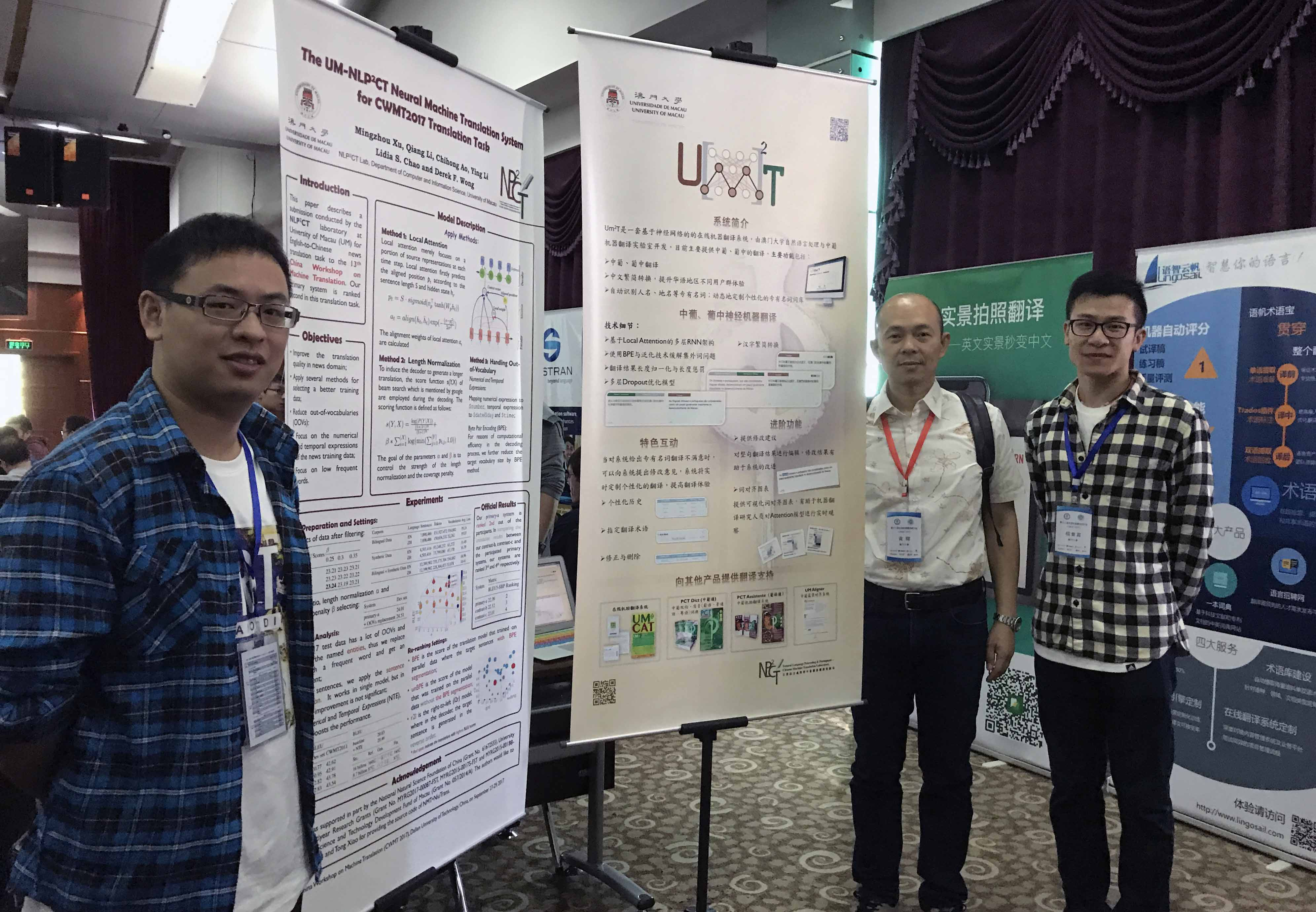 UM wins top three prizes at a national machine translation competition