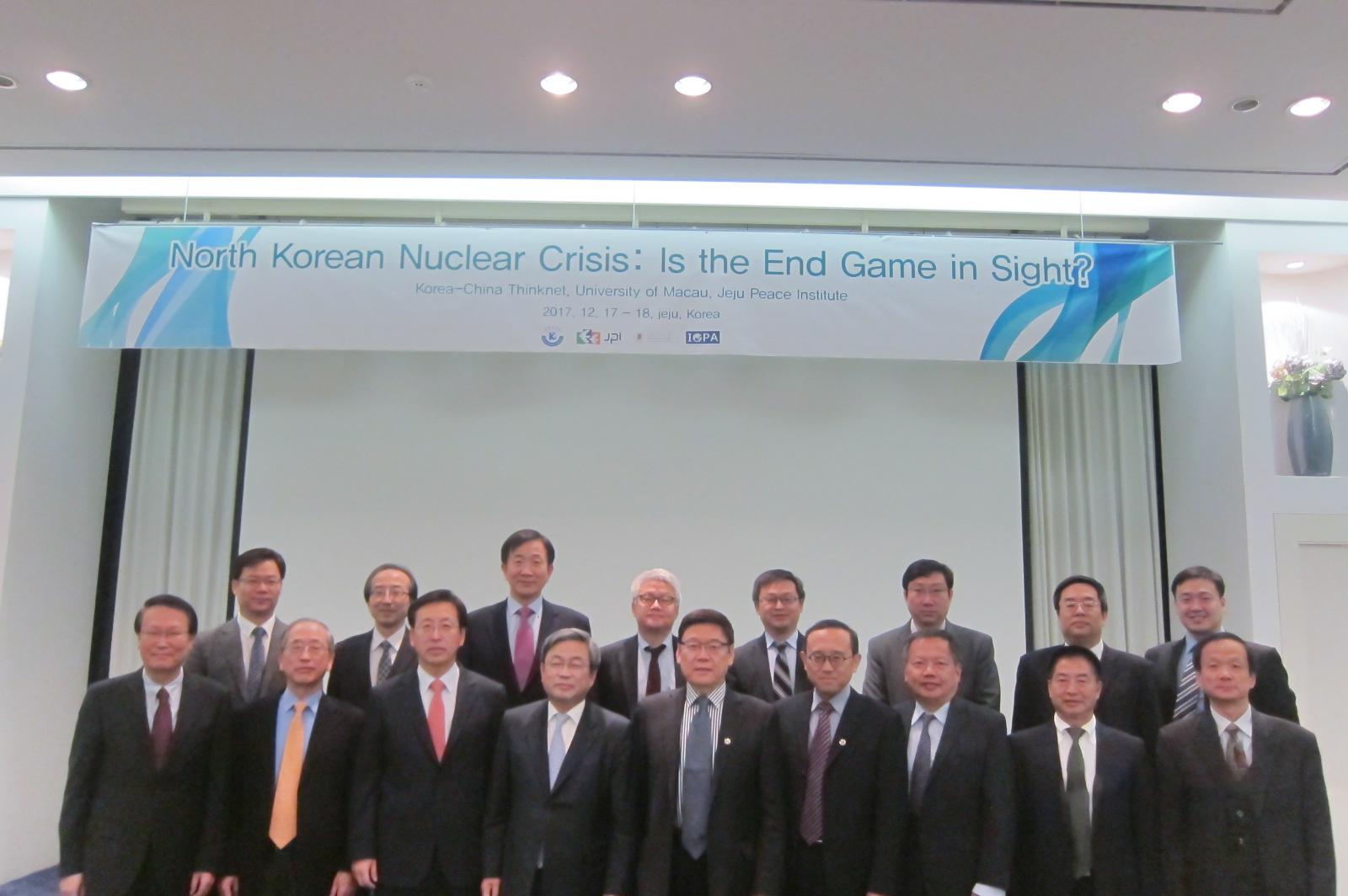 澳大與韓國智庫合辦朝核問題研討會