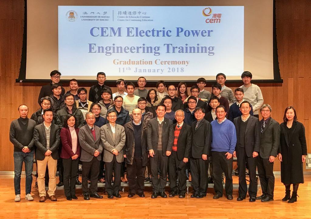 澳電與澳大再度合辦電力工程培訓課程