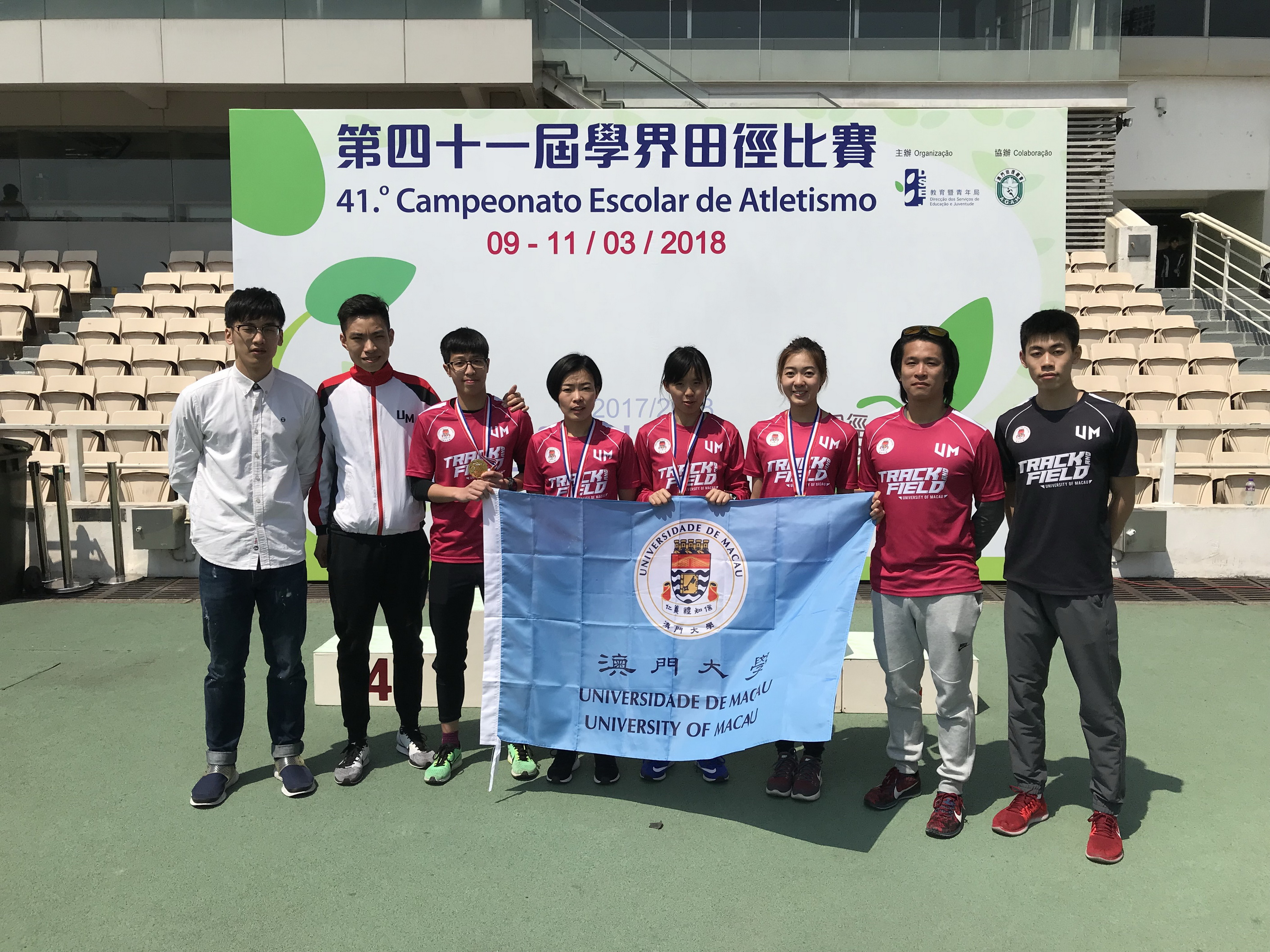 The UM Track and Field Team participated in a local inter-varsity track and field championship