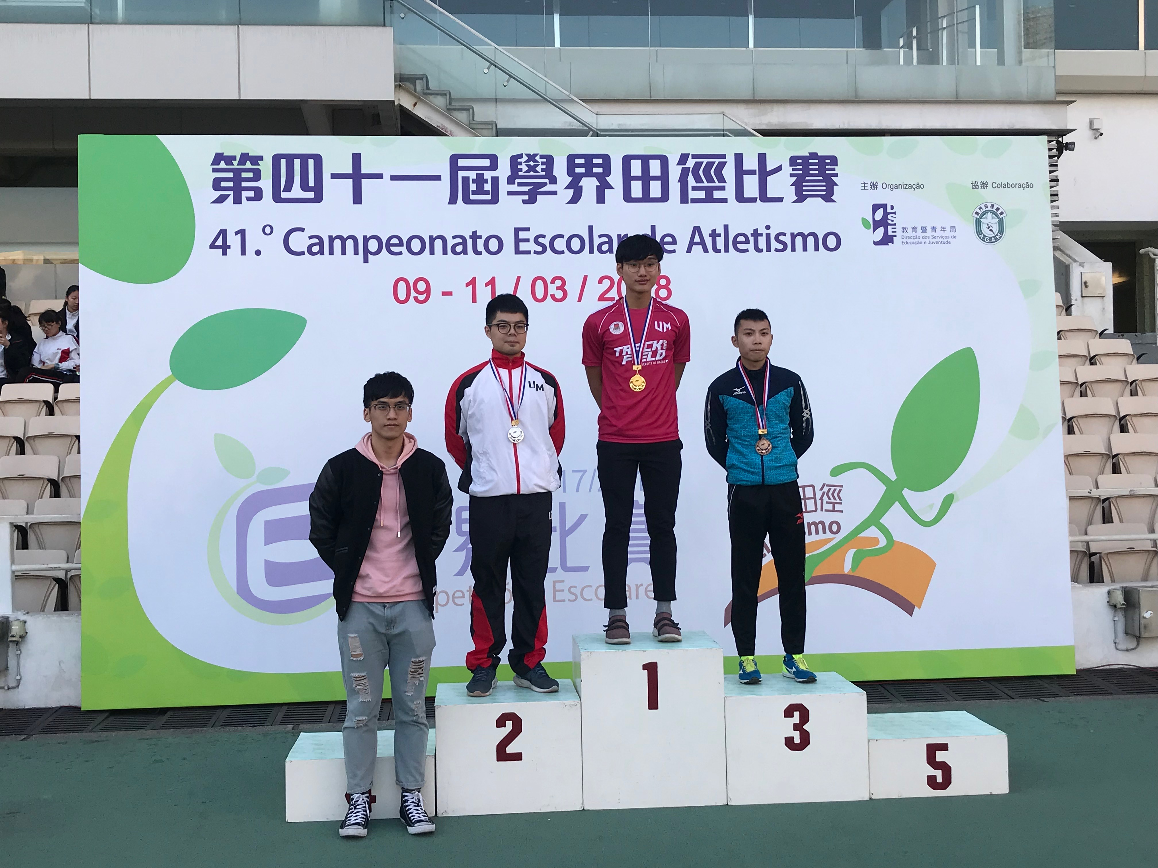 Wong Chak Hoi receives gold medals in the men's discus throw category and javelin category