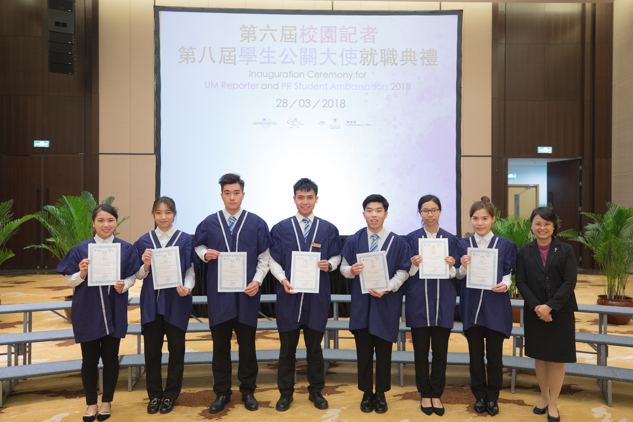 The top ten PR Student Ambassadors with outstanding performance in the past year