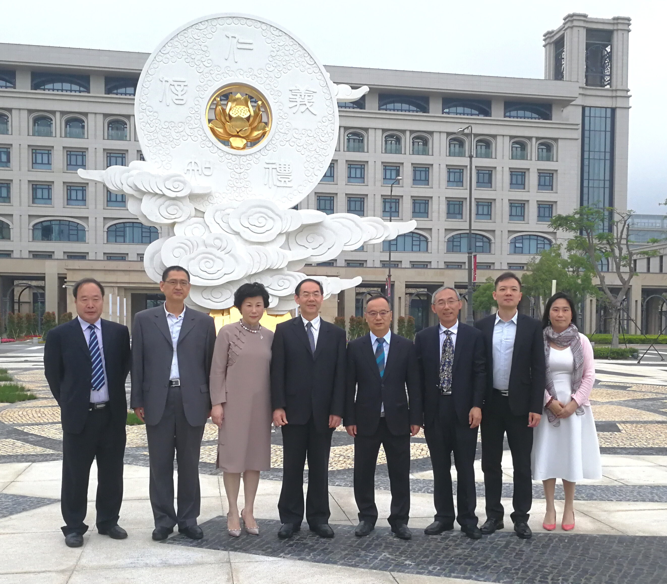 President of Shandong University of Traditional Chinese Medicine visits UM