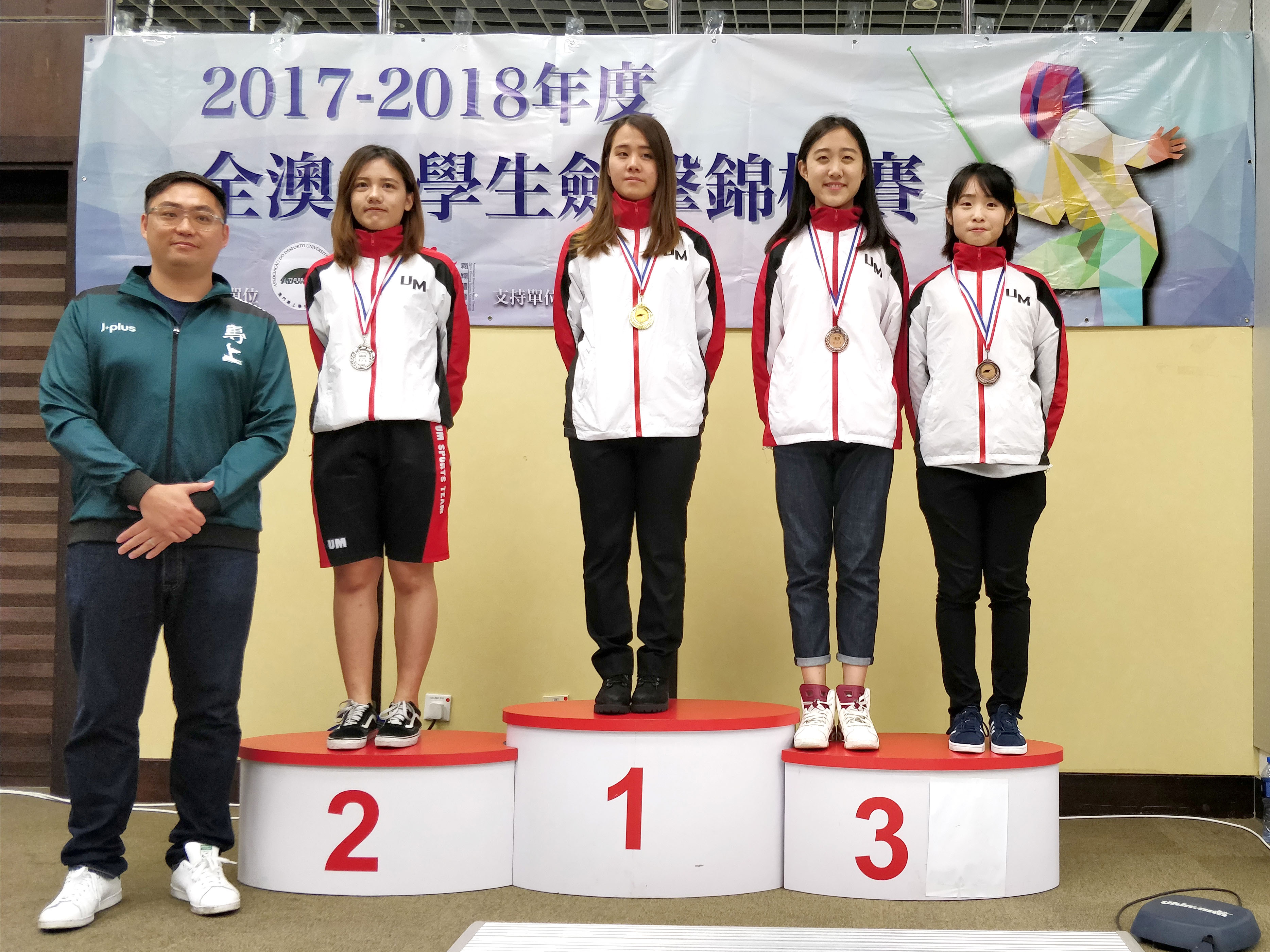 UM swept all the prizes in the women's foil category