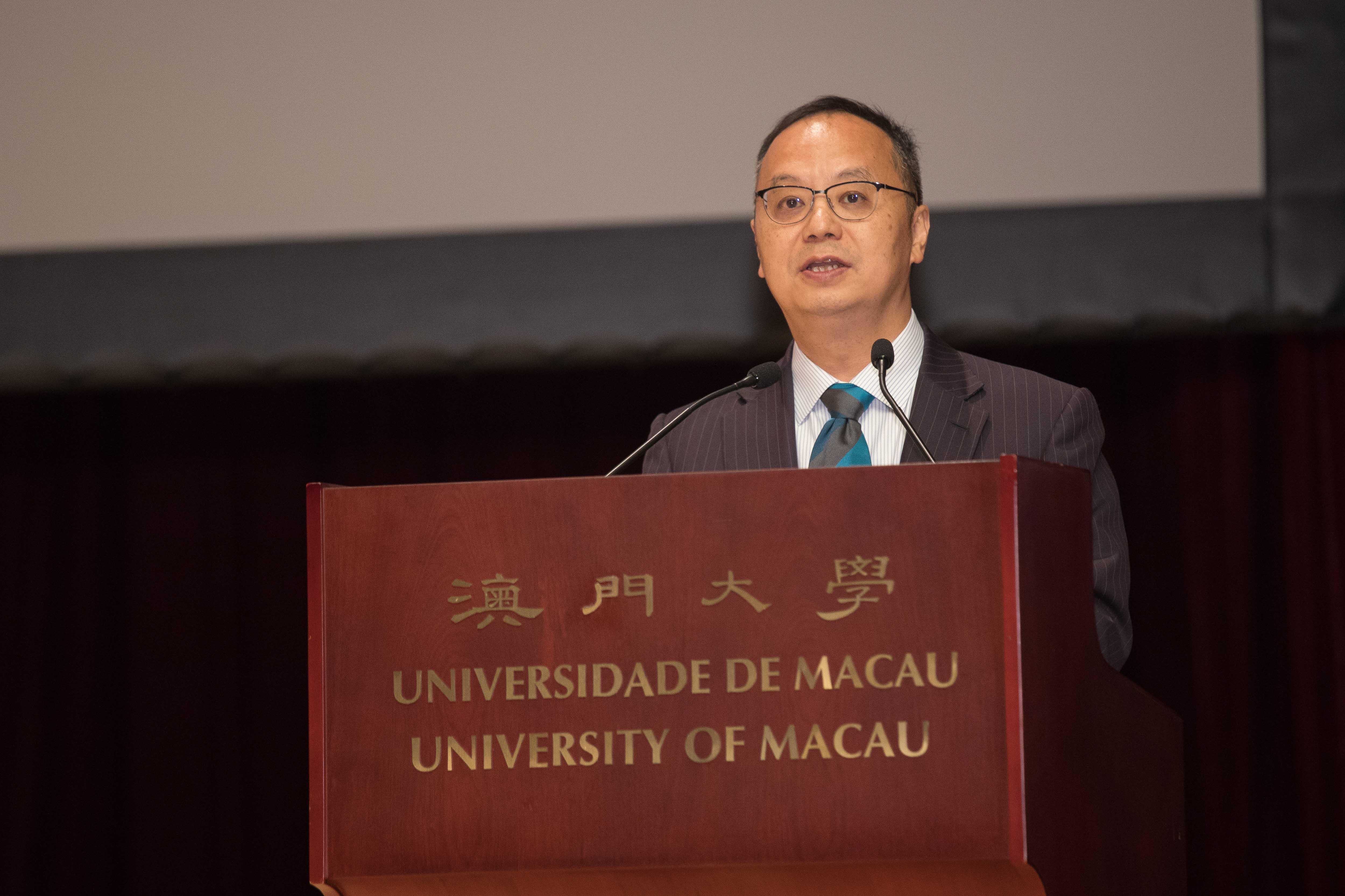 Rector Yonghua Song gives a speech