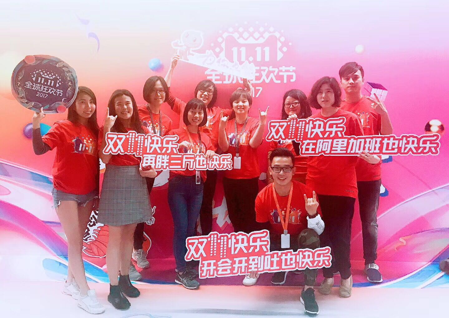 An UM alumna who works at Tmall (first from the left)
