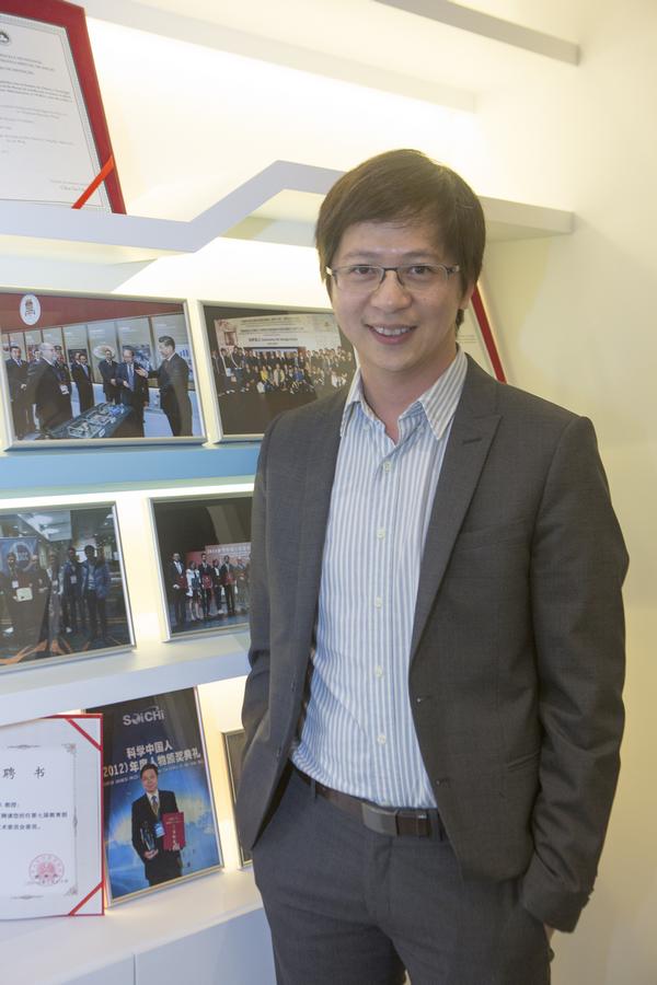 Prof Mak Pui In