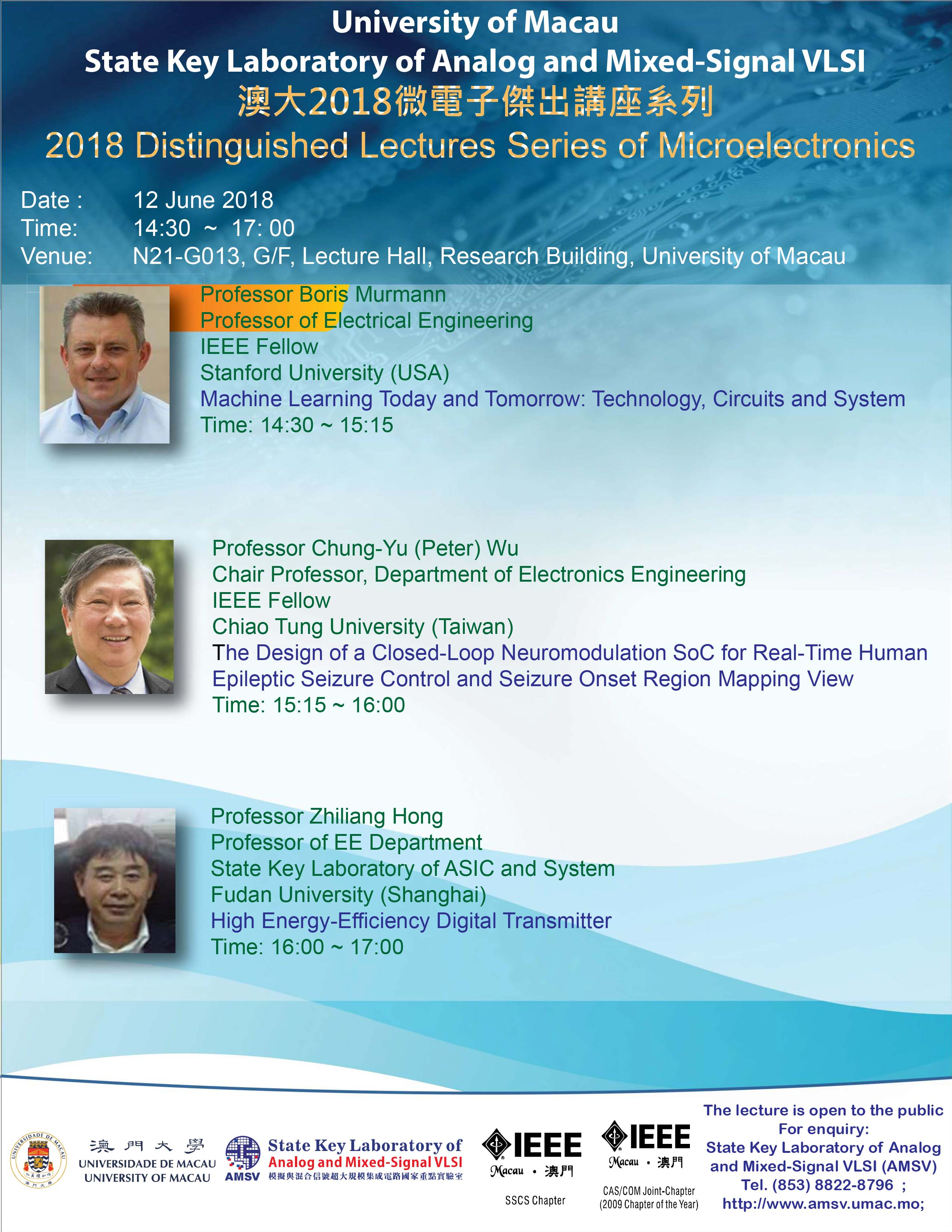 UM will hold three distinguished lectures on microelectronics next Tuesday.