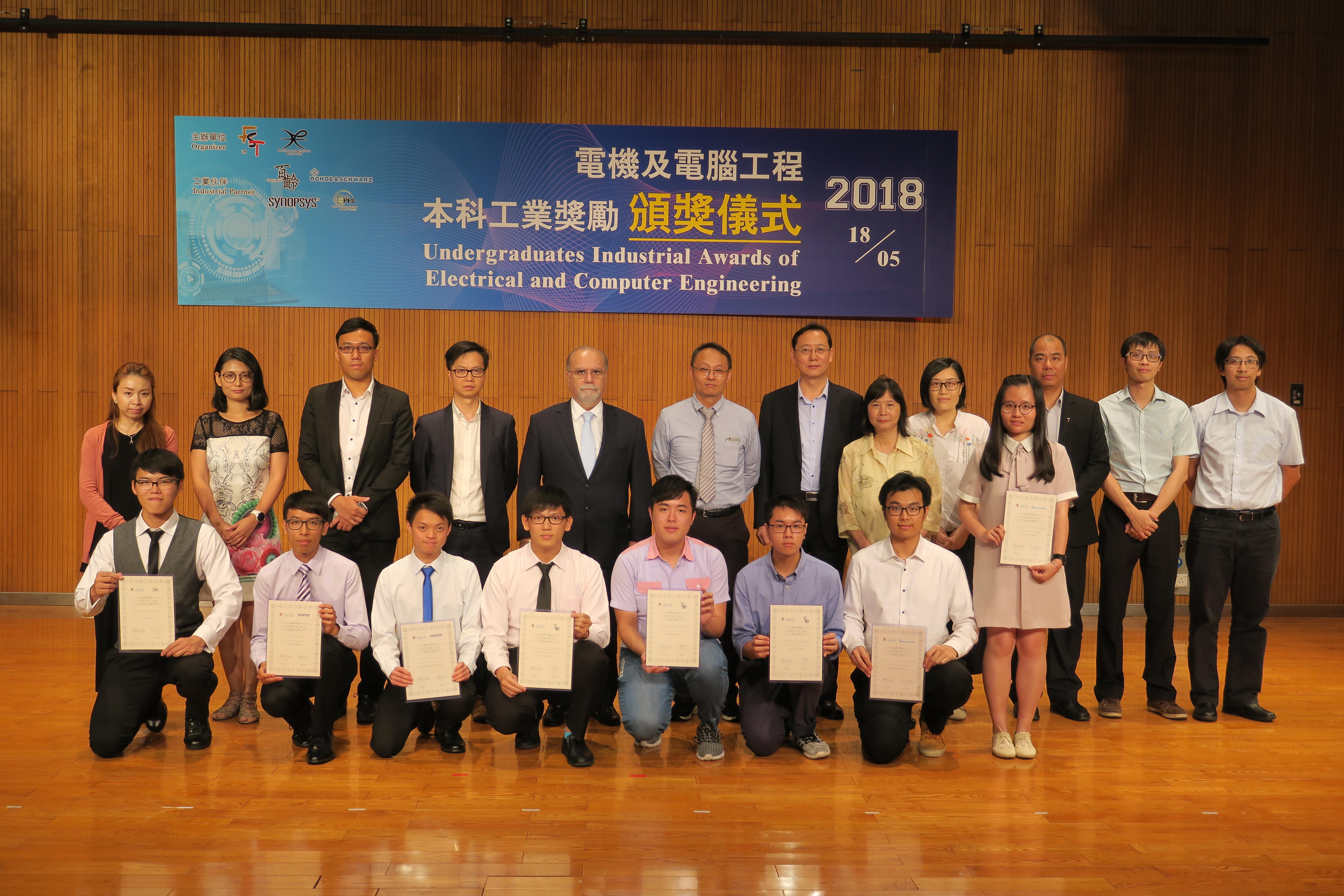 Eight students from UM's Department of Electrical and Computer Engineering have received industry awards