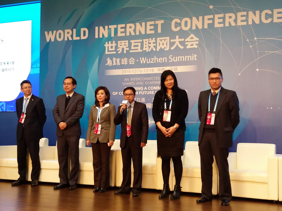 Dr Cheong at the World Internet Conference in Wuzhen