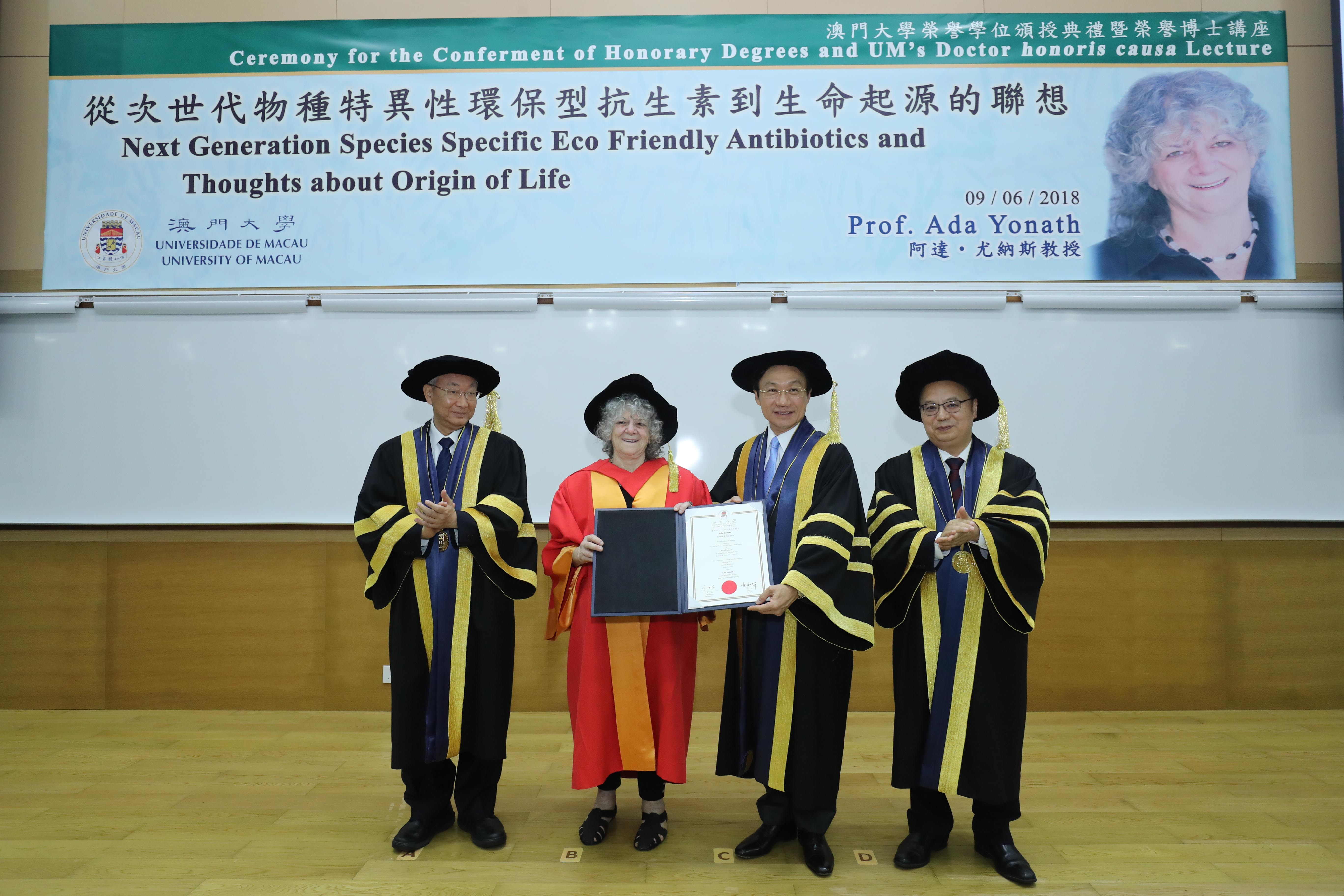 UM confers an honorary doctorate on Prof Ada Yonath