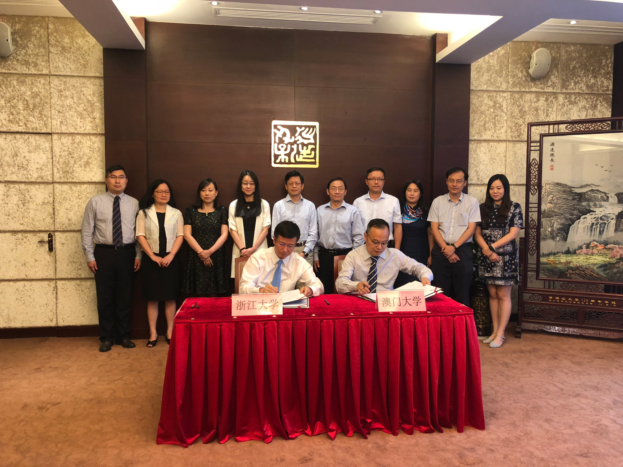UM and Zhejiang University have signed a collaboration agreement to promote training of high-calibre medical professionals