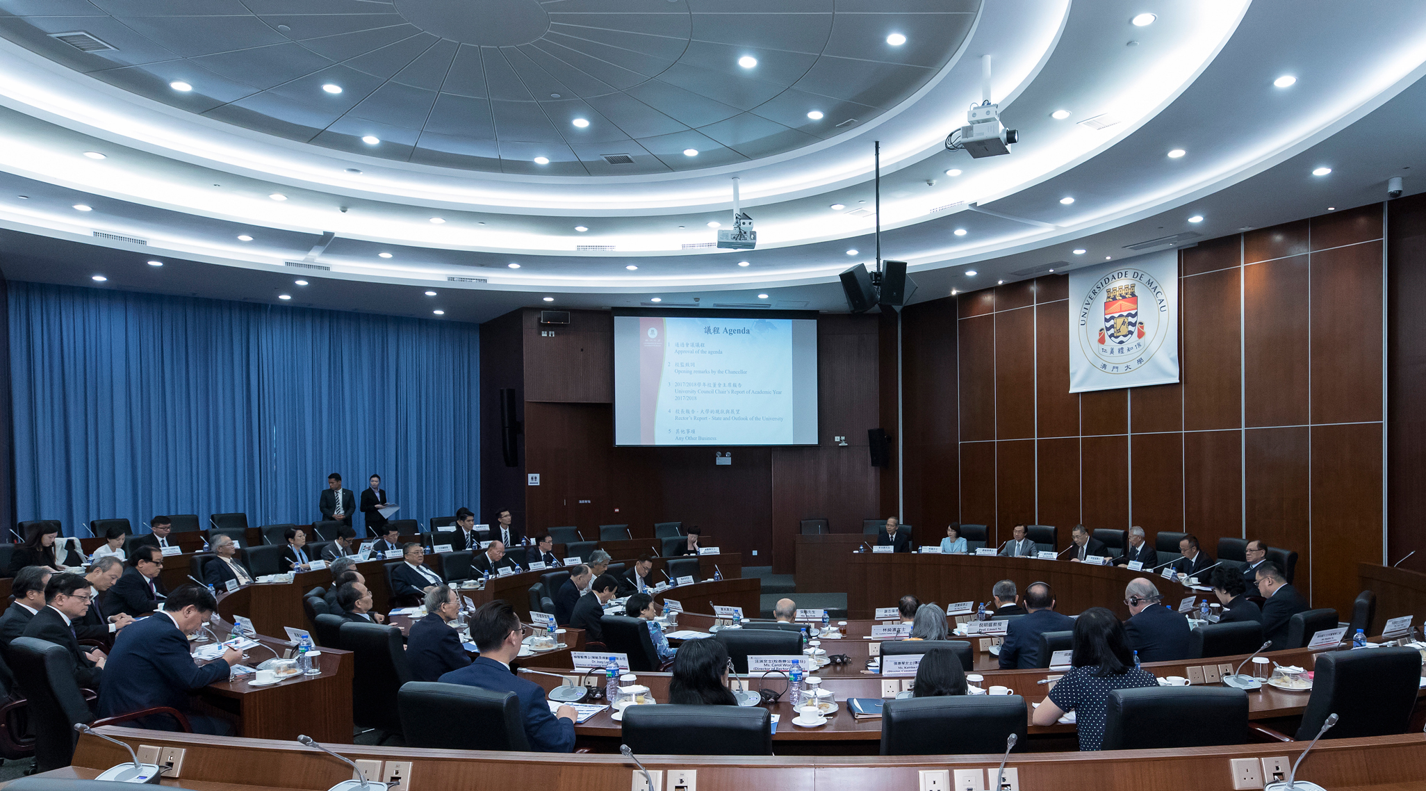 UM holds the UAUC Joint Meeting