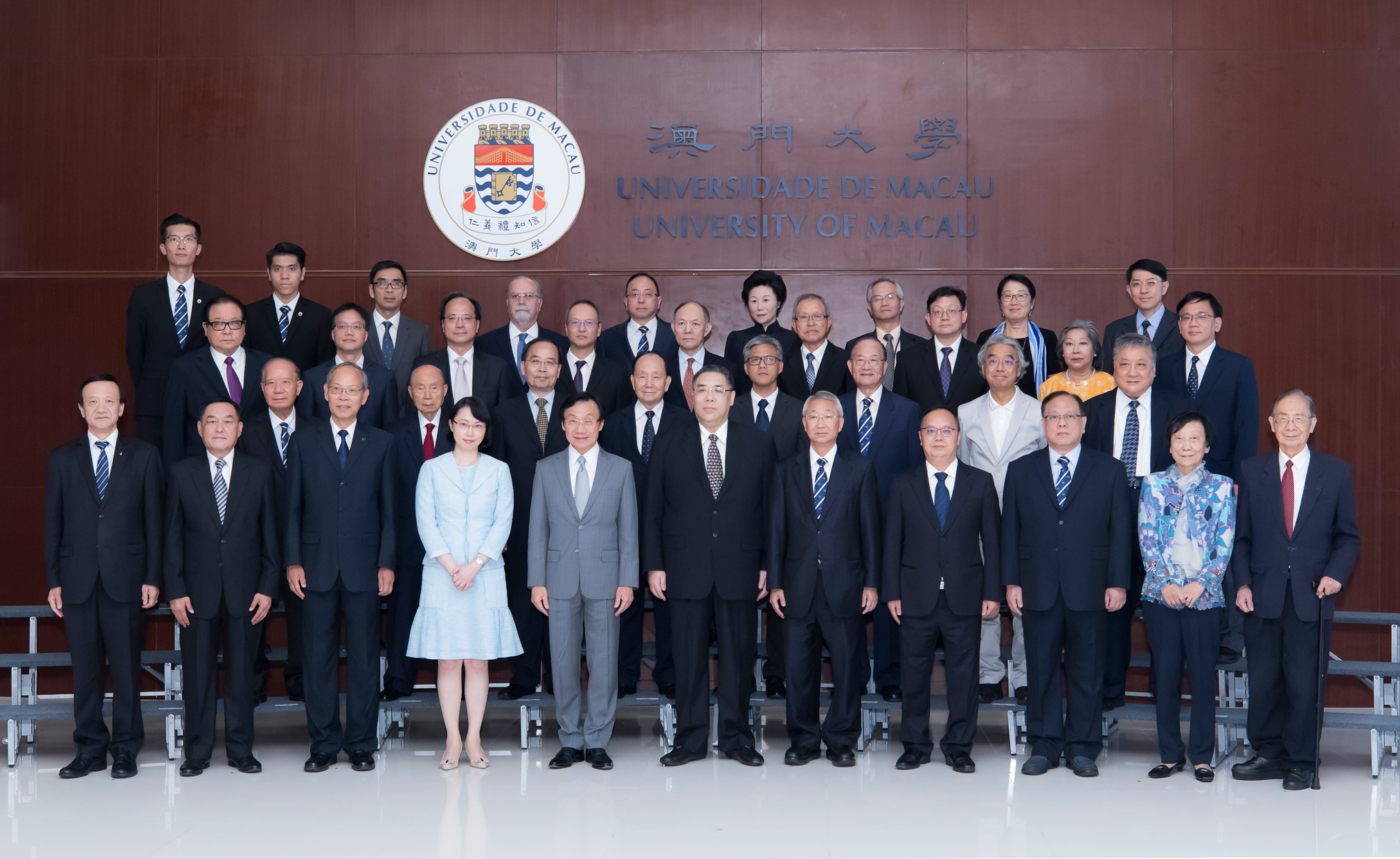 UM Chancellor Chui Sai On with UA and UC members