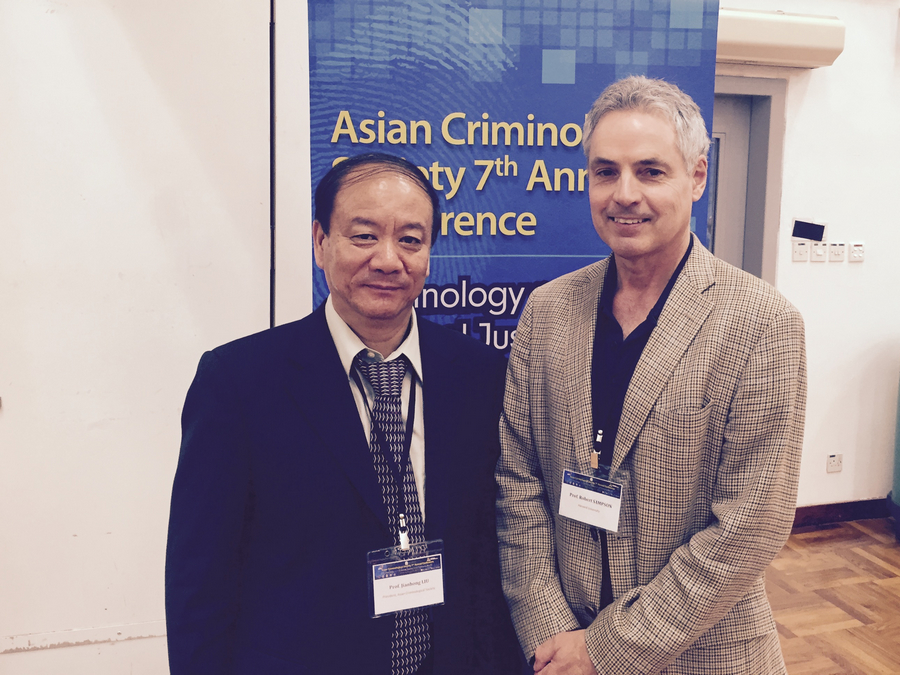 A group photo of Prof Liu and Stockholm Prize in Criminology recipient Robert Sampson