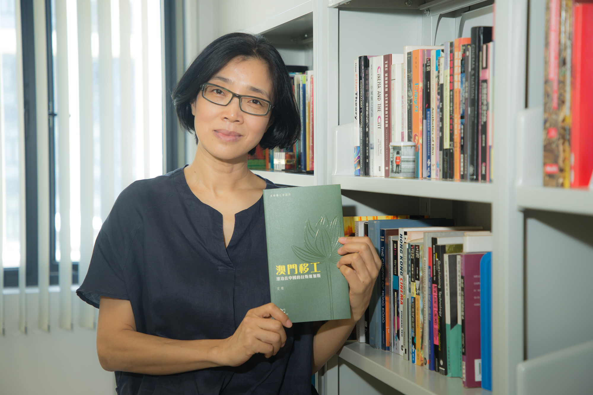 Dr Shi Wei from the Department of Communication has published a new book on migrant workers in Macao