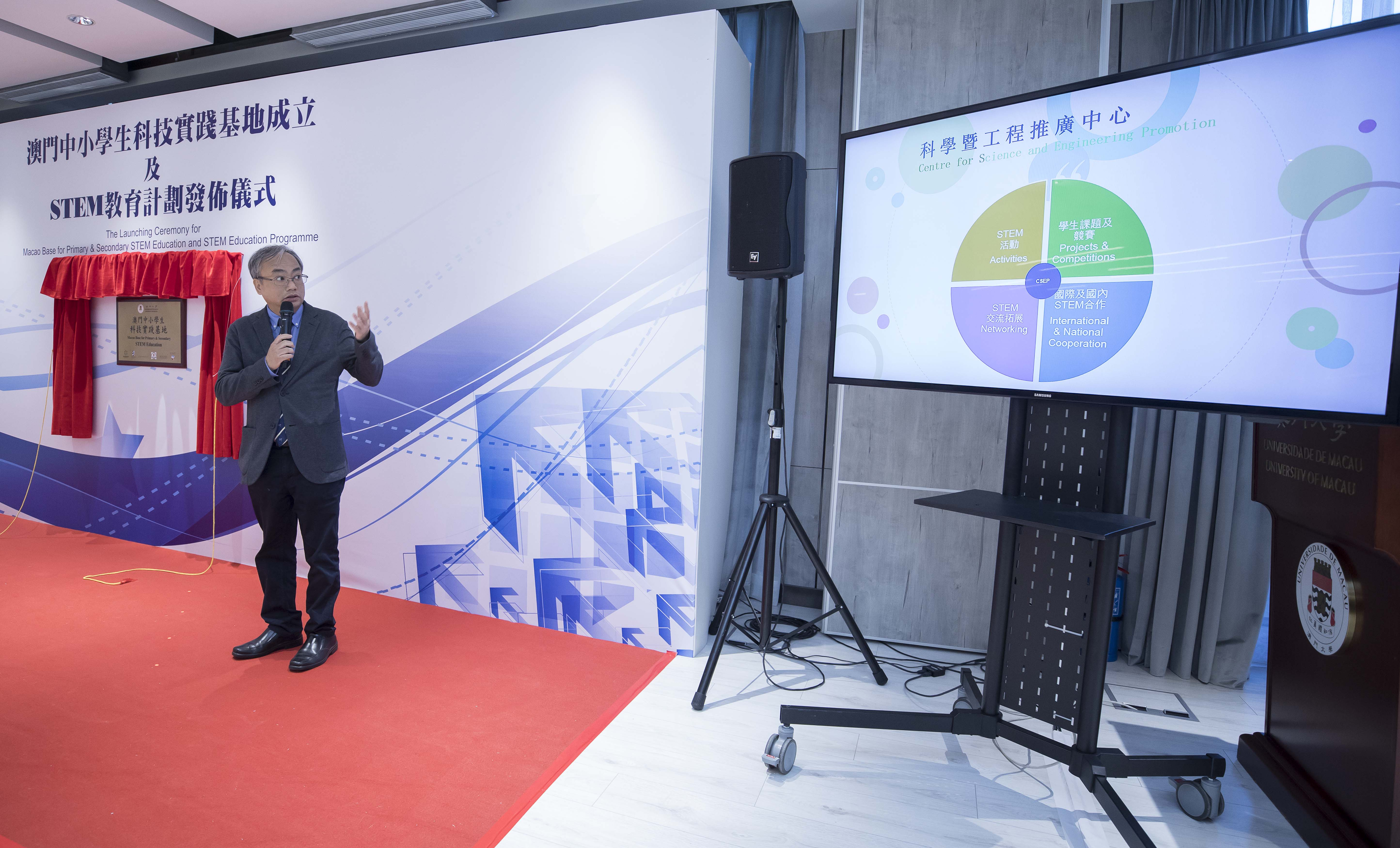 Tam Kam Weng explains the STEM Programme