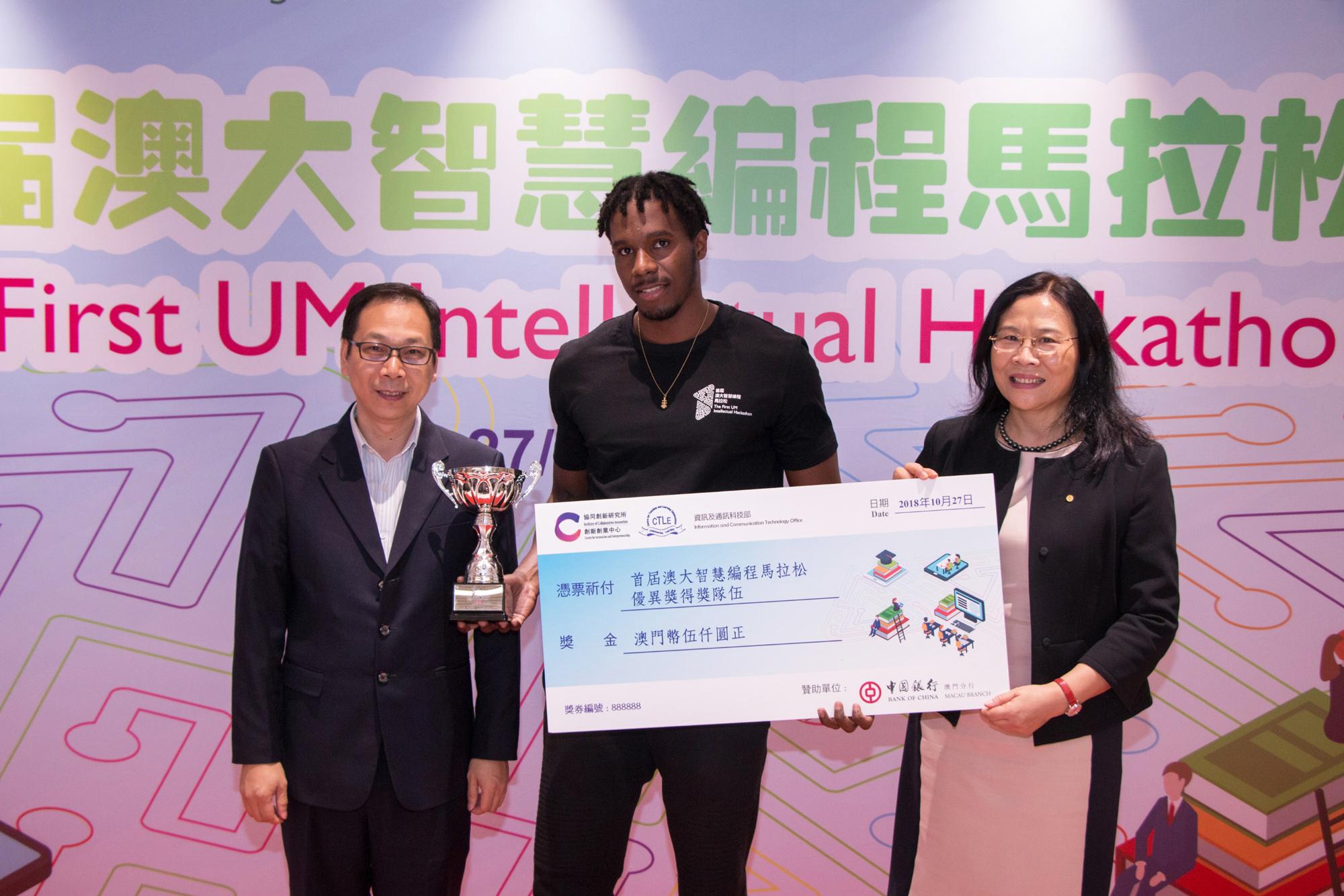 Team 'Smart UMAC' wins an Outstanding Prize