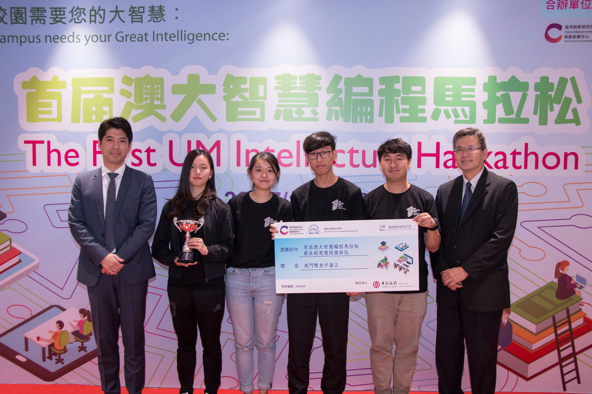 A team from UM wins an Innovative Prize