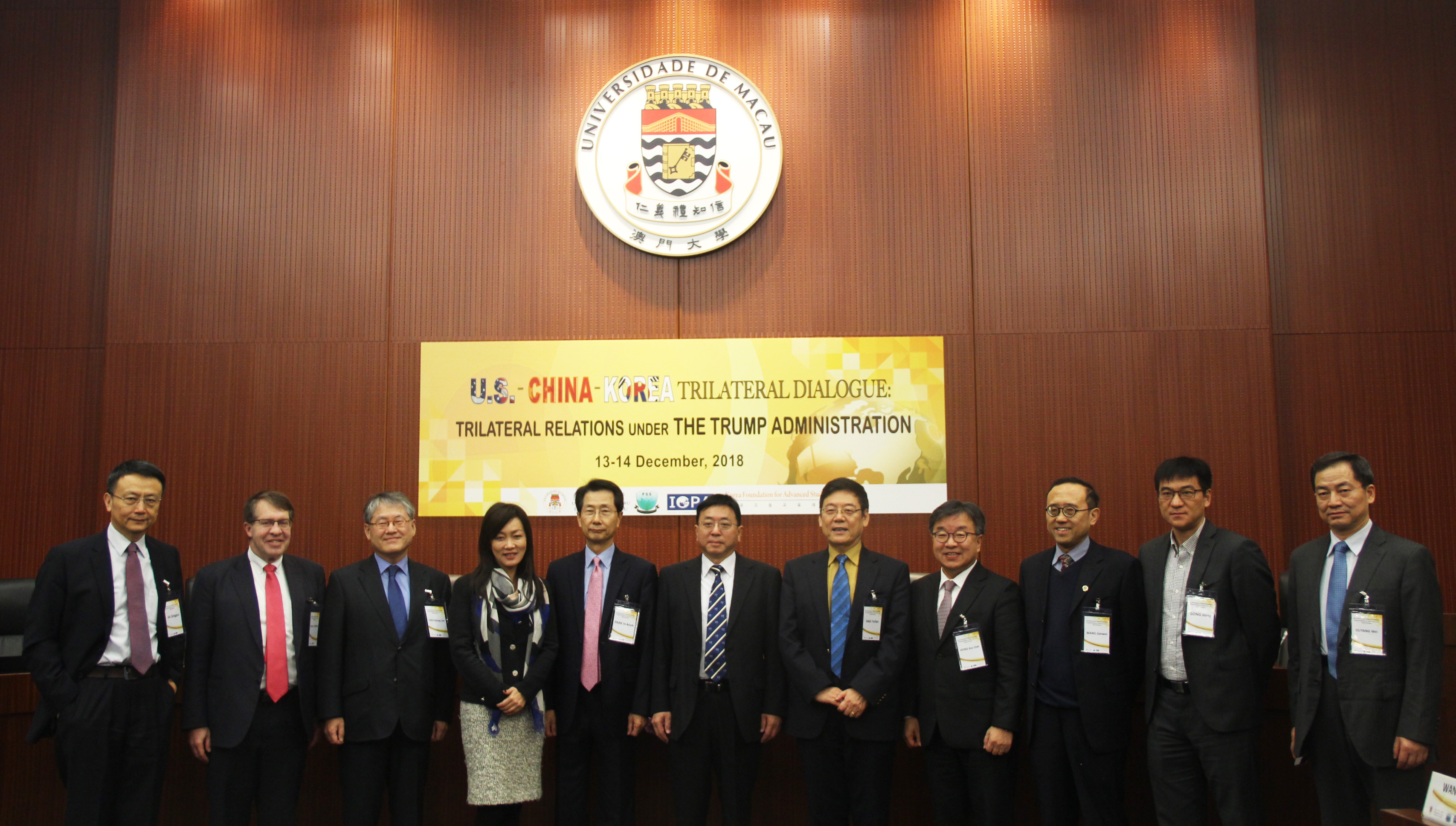 UM holds an international conference on China-US-Korea trilateral relations