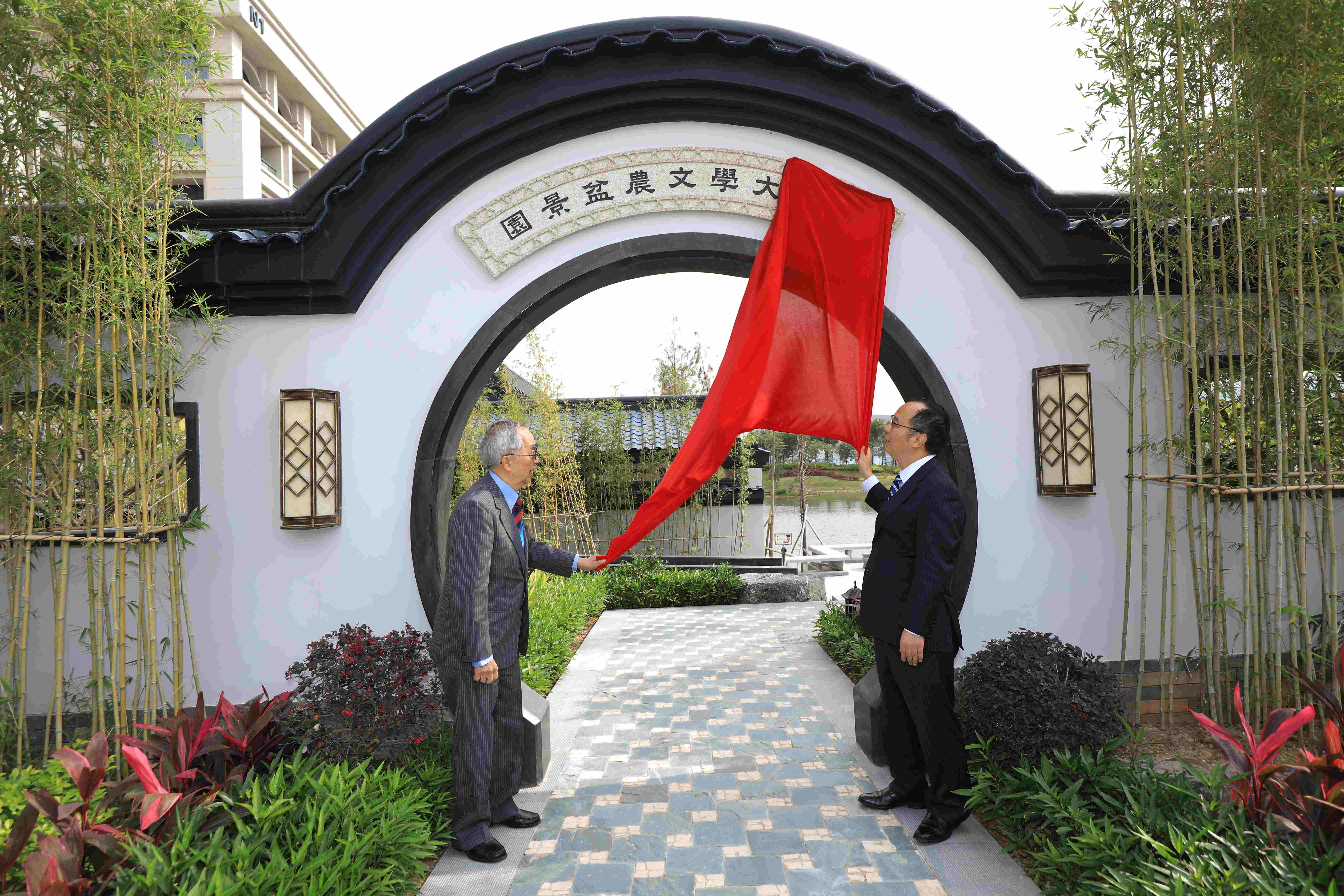 UM holds an opening ceremony for the Man Lung Garden