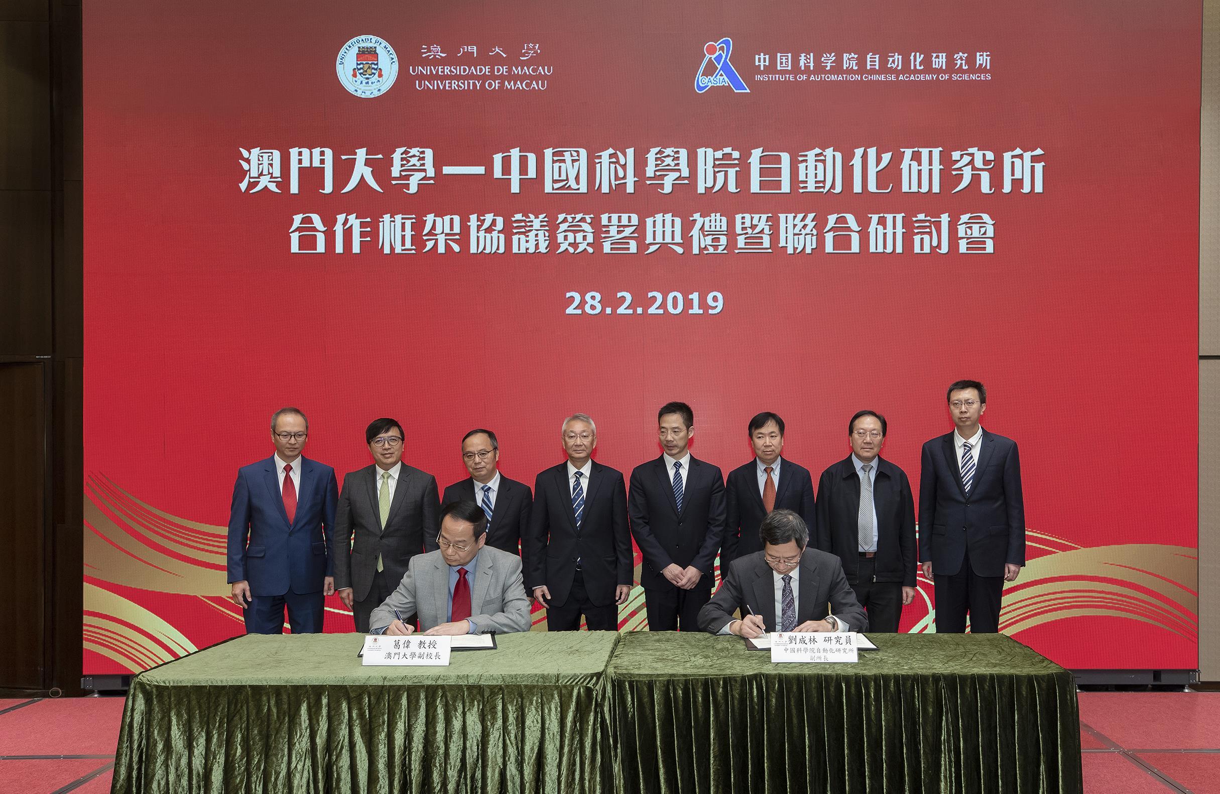 Both parties sign a collaborative framework agreement