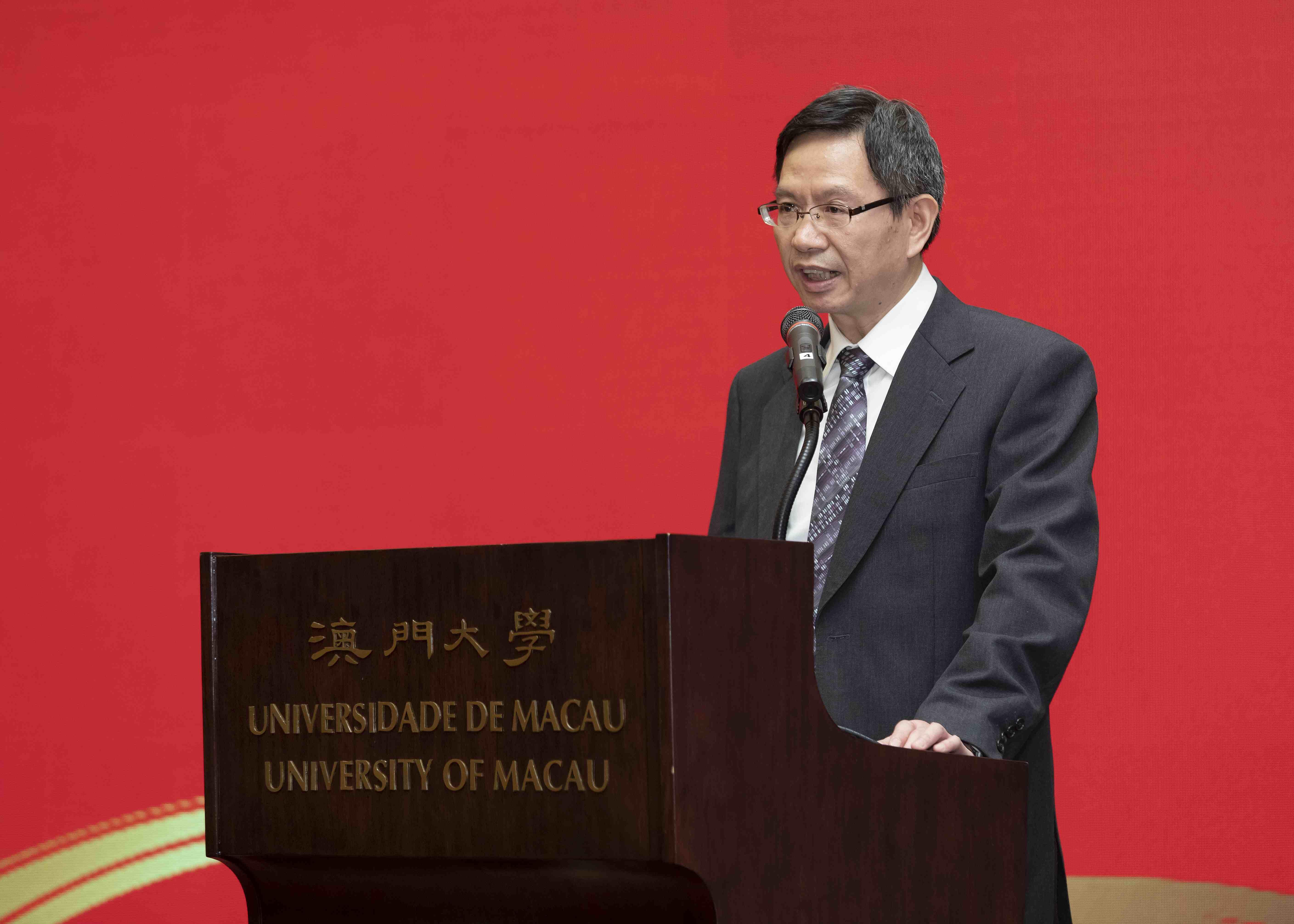 Liu Chenglin