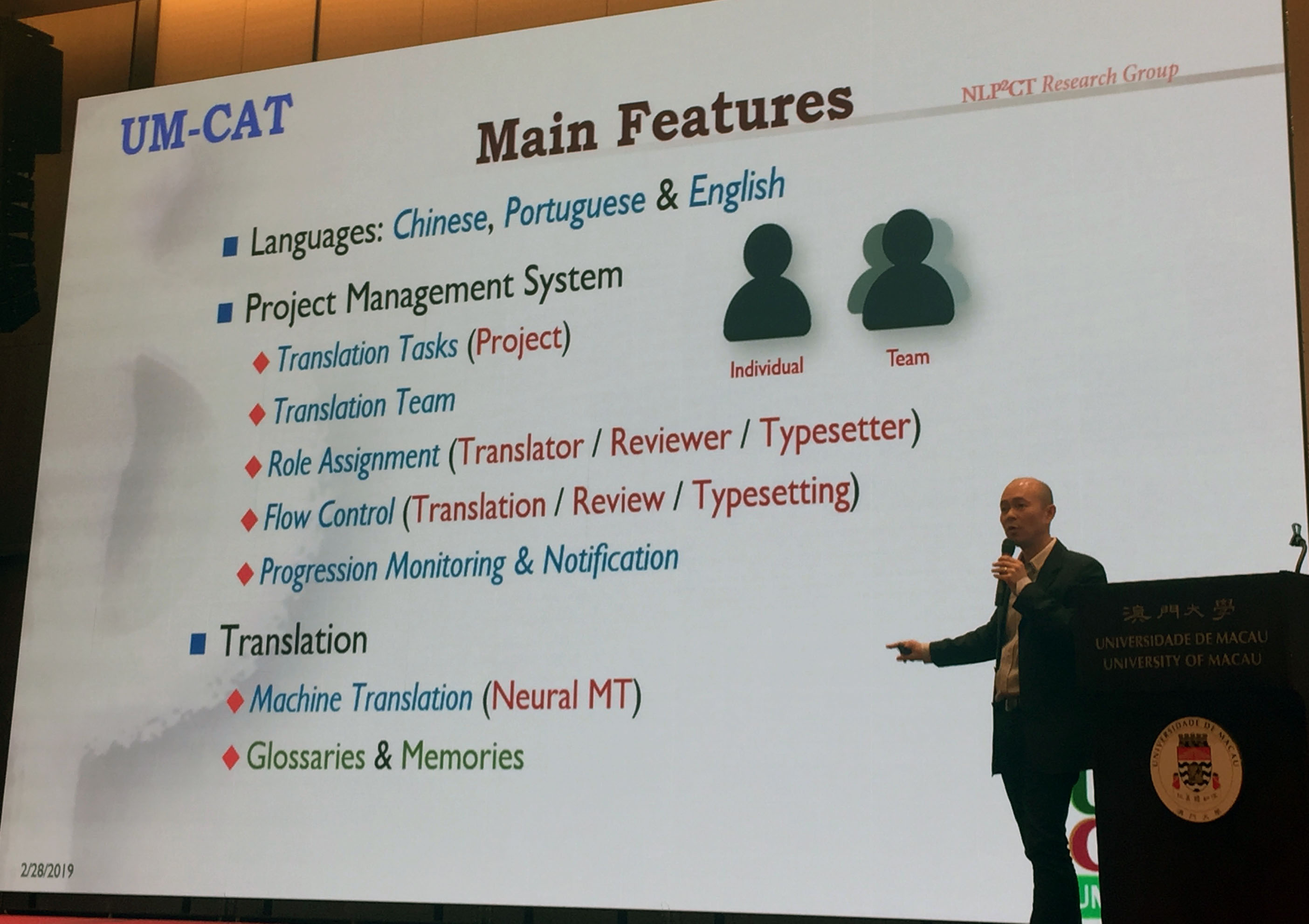 Prof Wong Fai explains how UM-CAT can enhance translation efficiency
