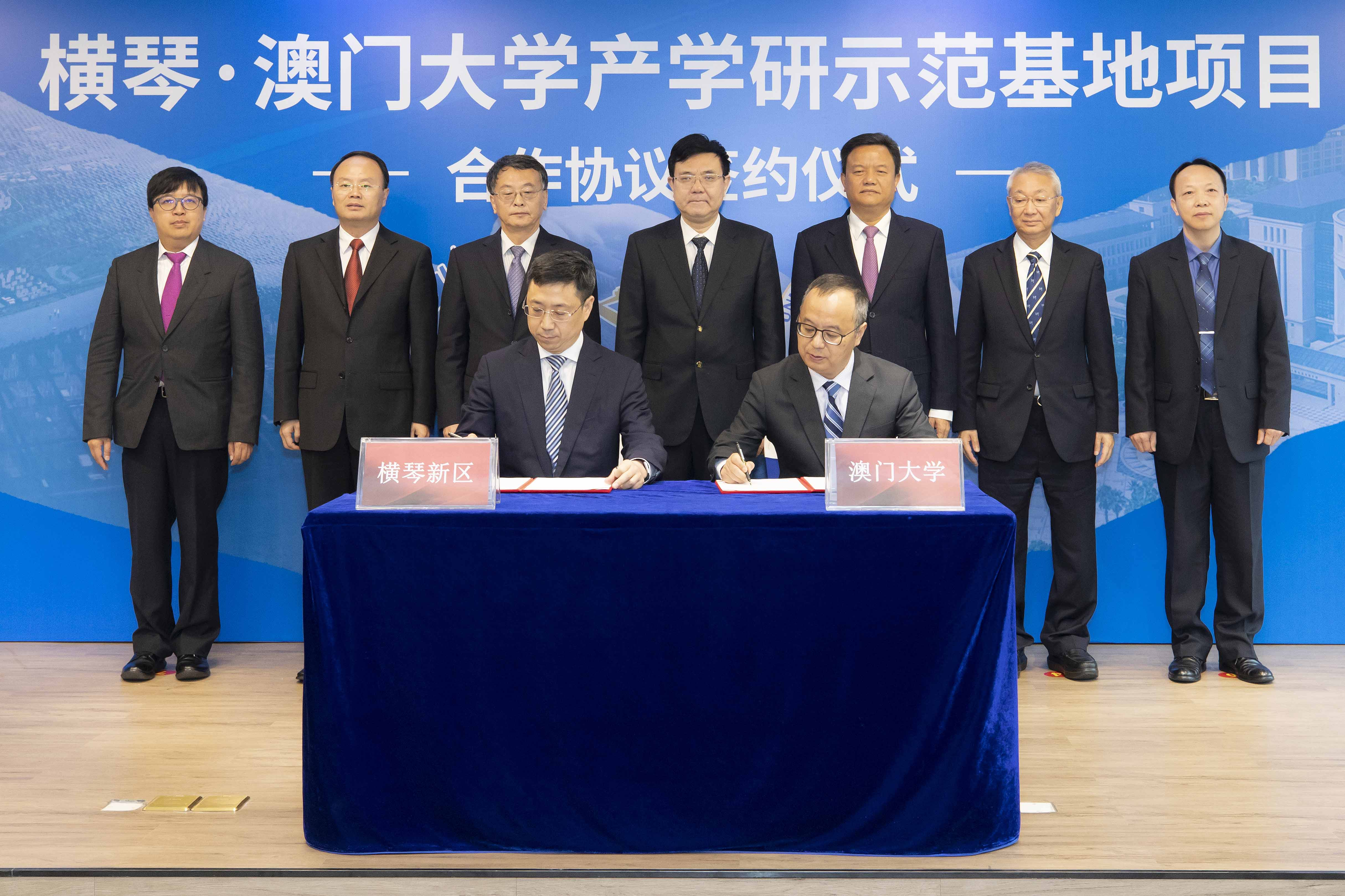 UM, Hengqin New Area Management Committee sign a collaboration agreement