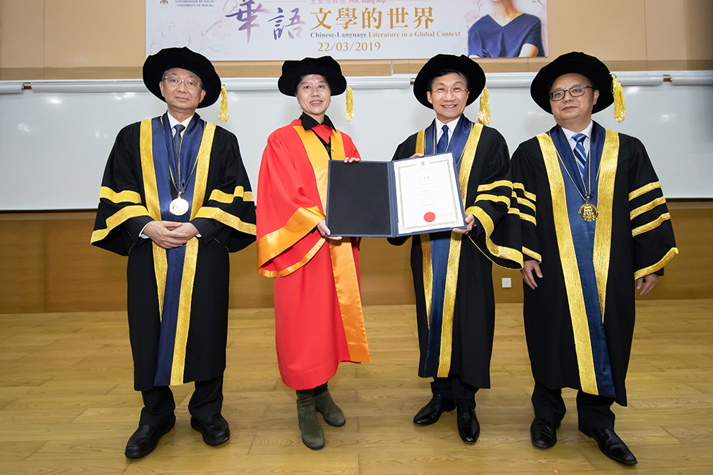 UM confers an honorary doctorate on Wang Anyi