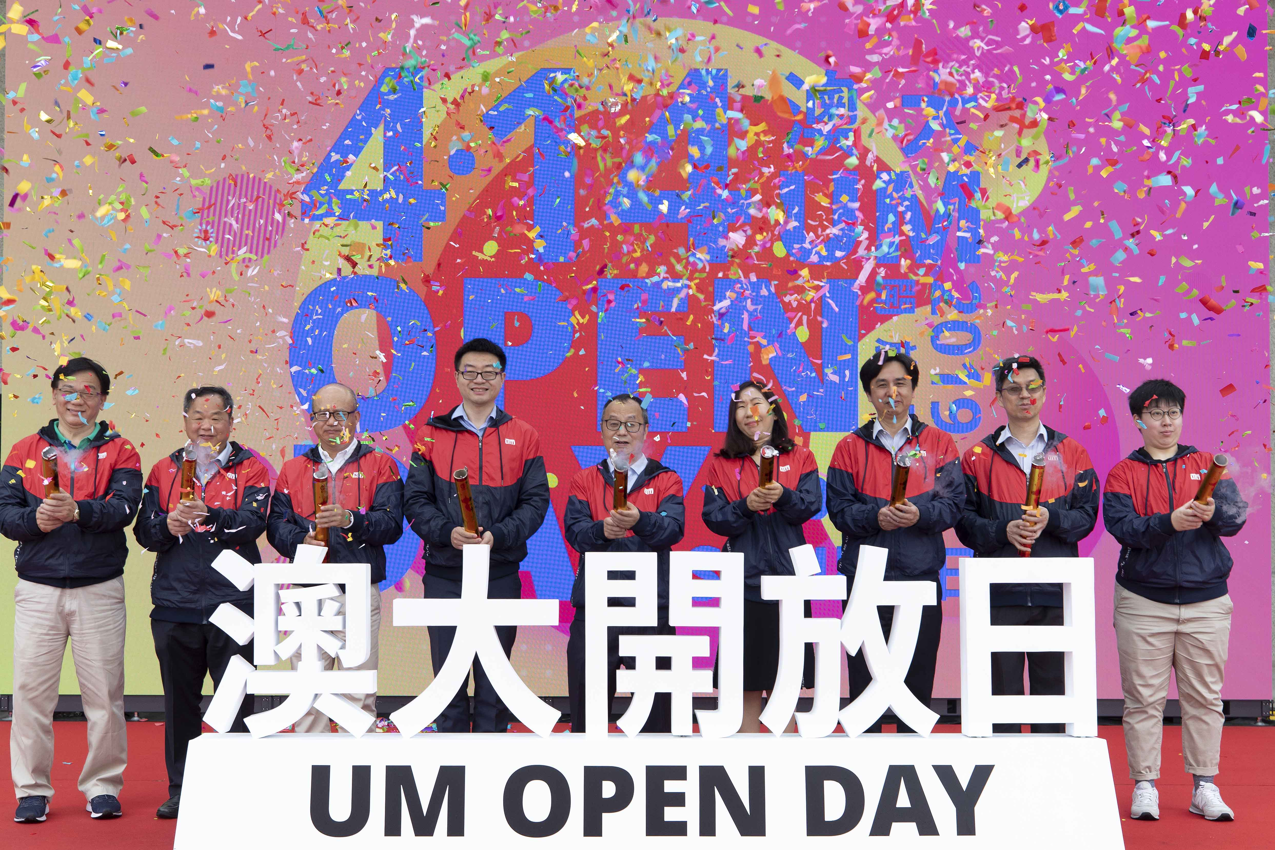 The opening ceremony for the UM Open Day