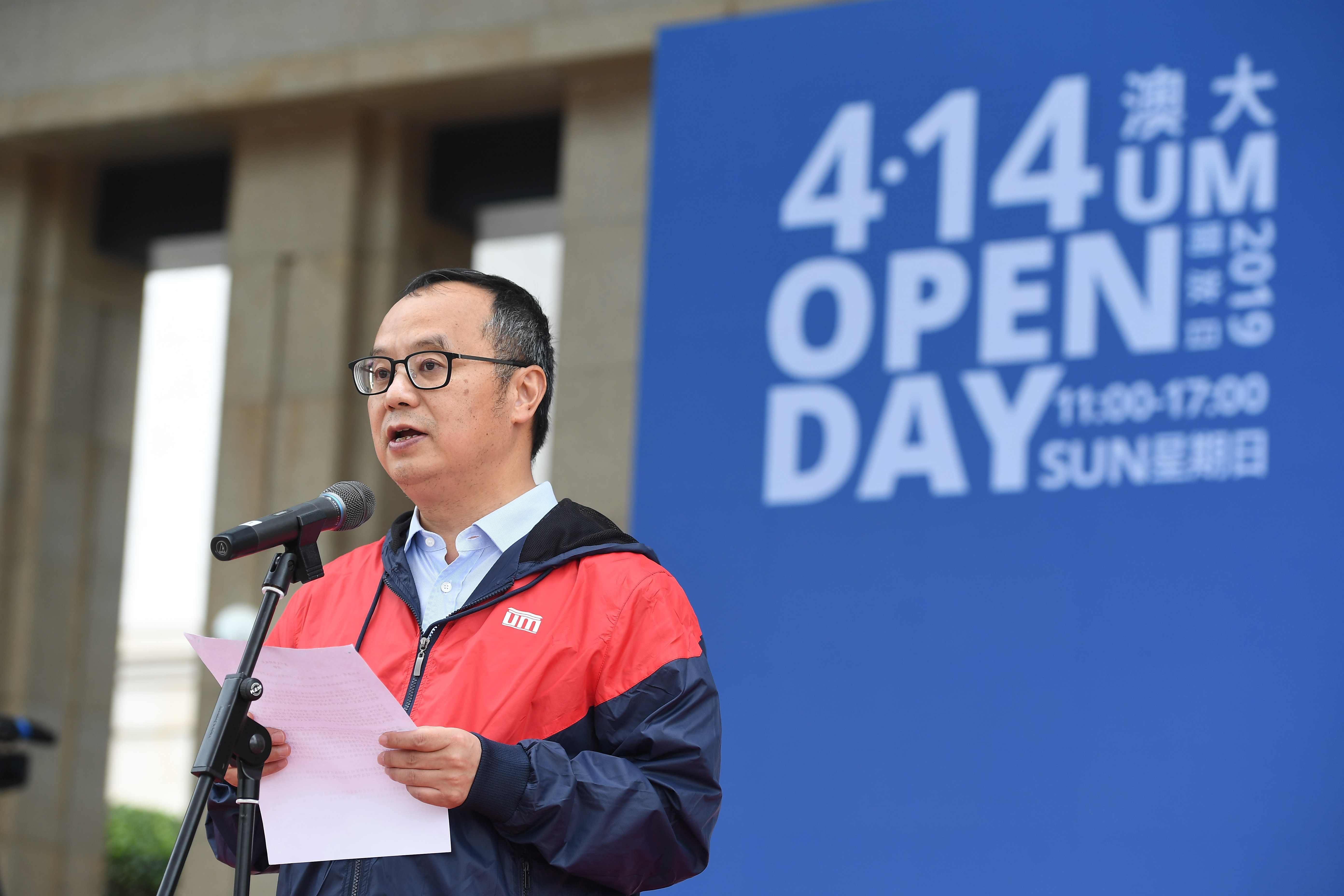 Rector Yonghua Song