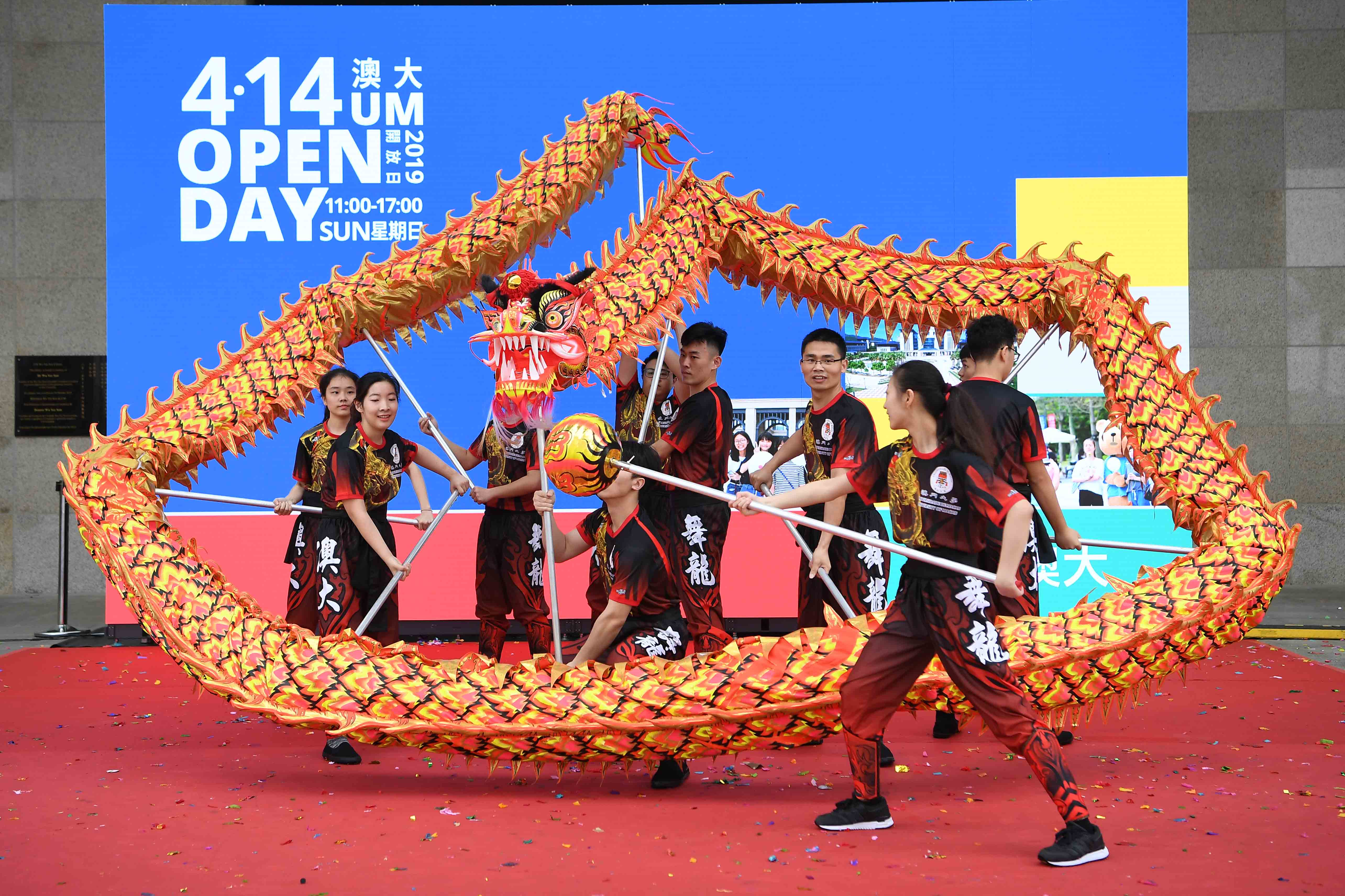 A dragon dance performance by students