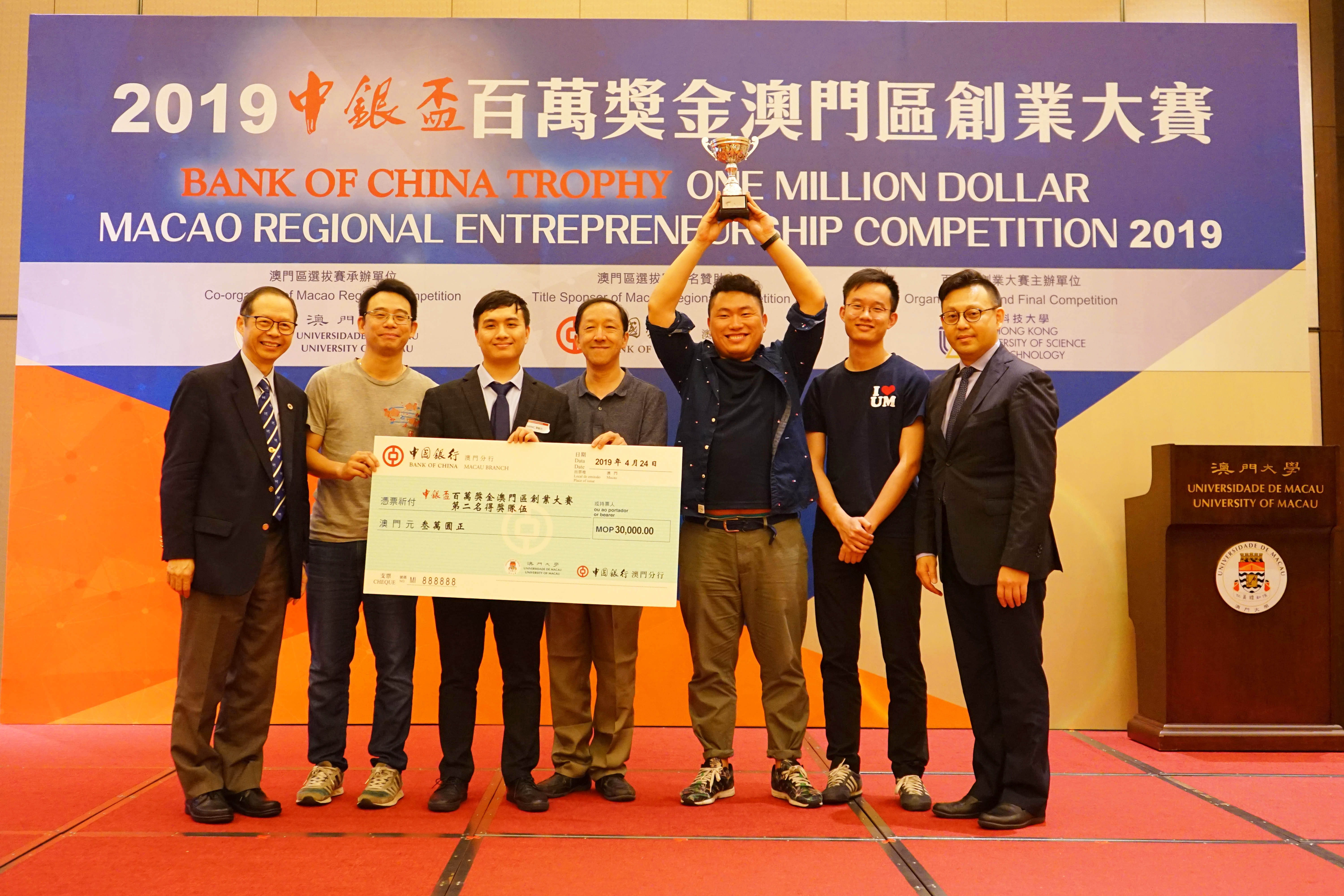 Vice Rector Billy So (1st from left) and Economic Bureau Deputy Director Lau Wai Meng (1st from right) present the second prize