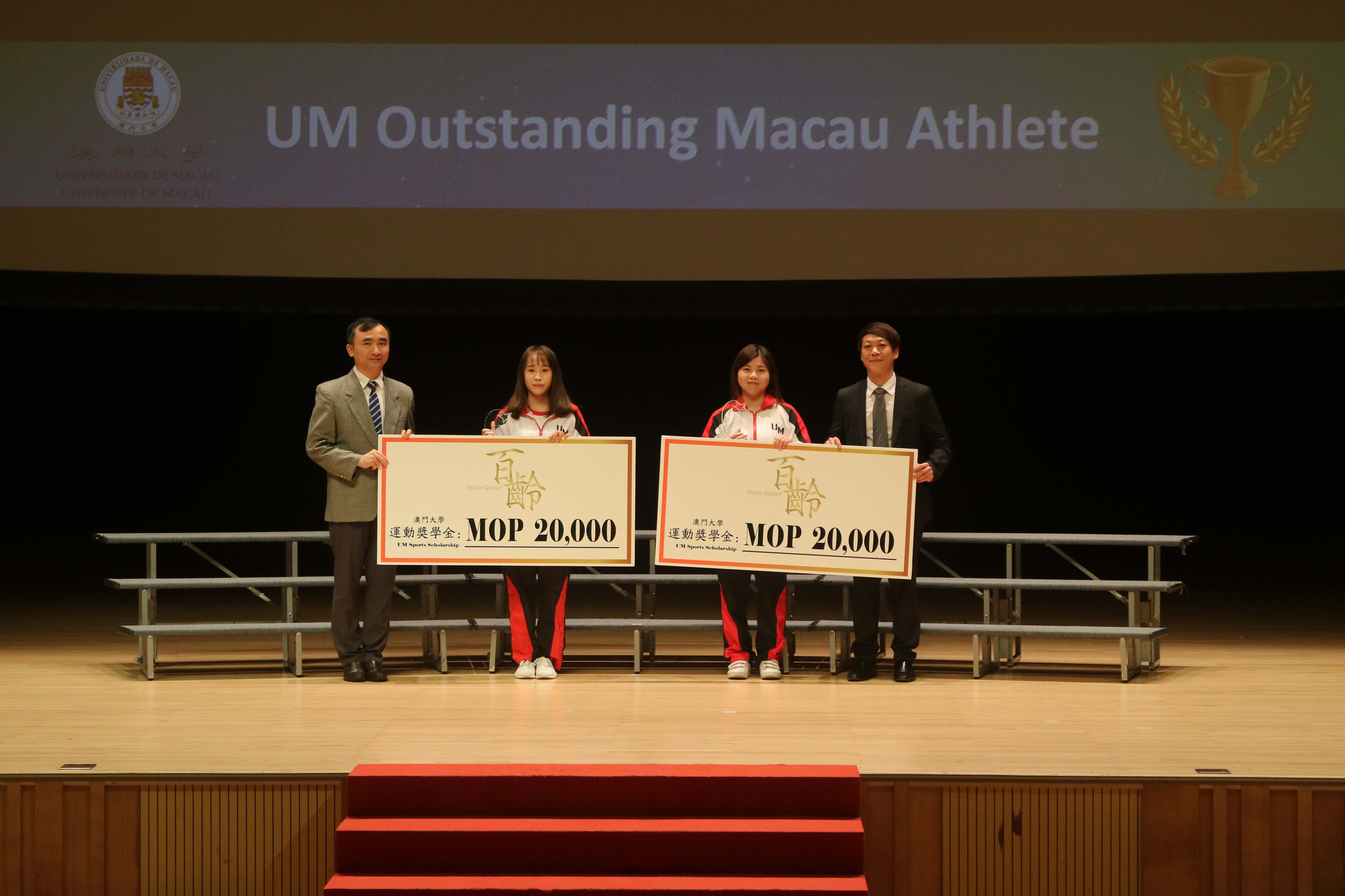 Two students receive the UM Outstanding Macau Athlete Scholarship
