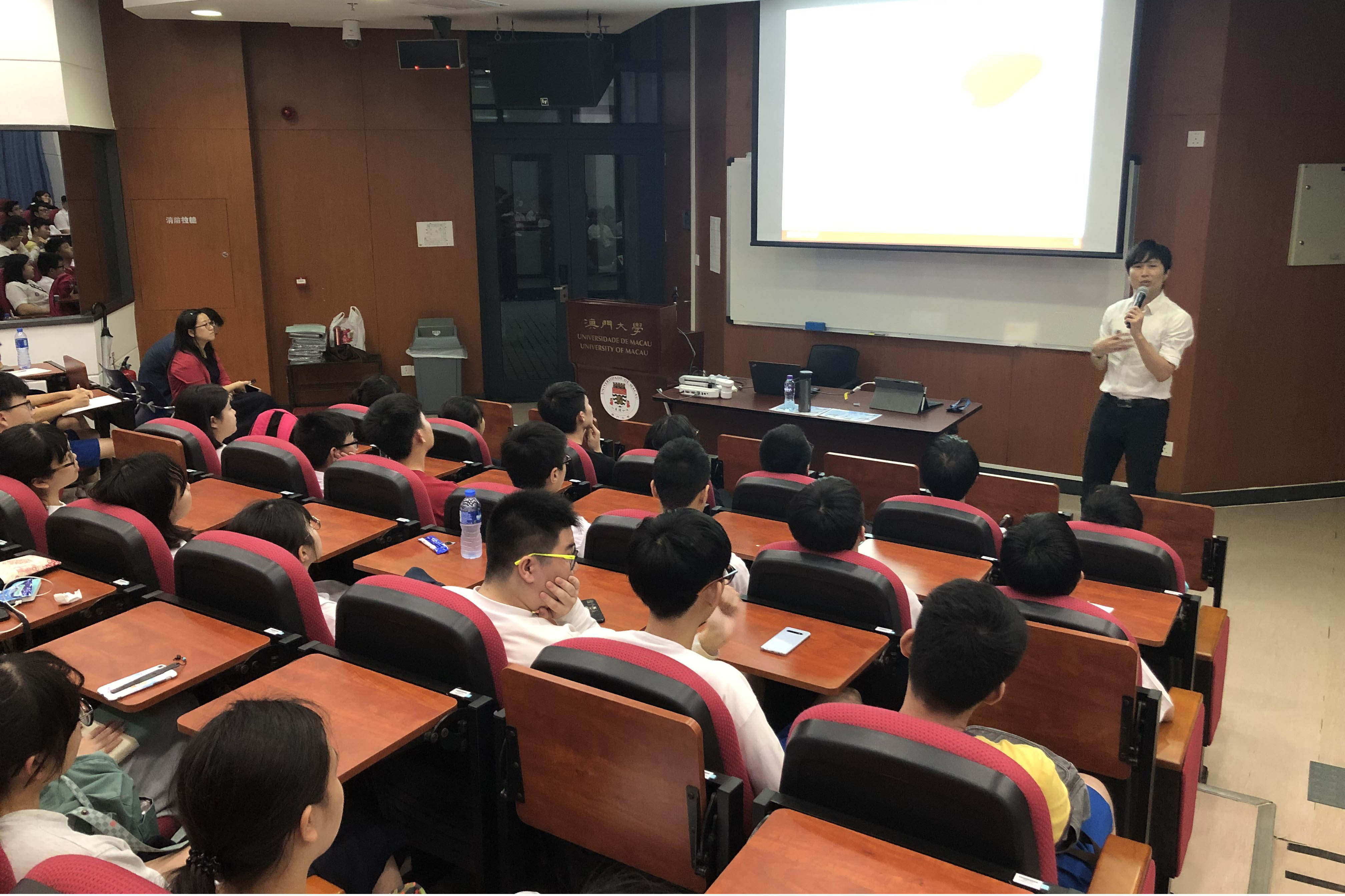 The workshop attracts many secondary school students from Macao