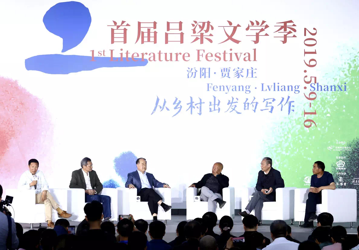 Wang Di (2nd from left) and other guests share their insights on writing