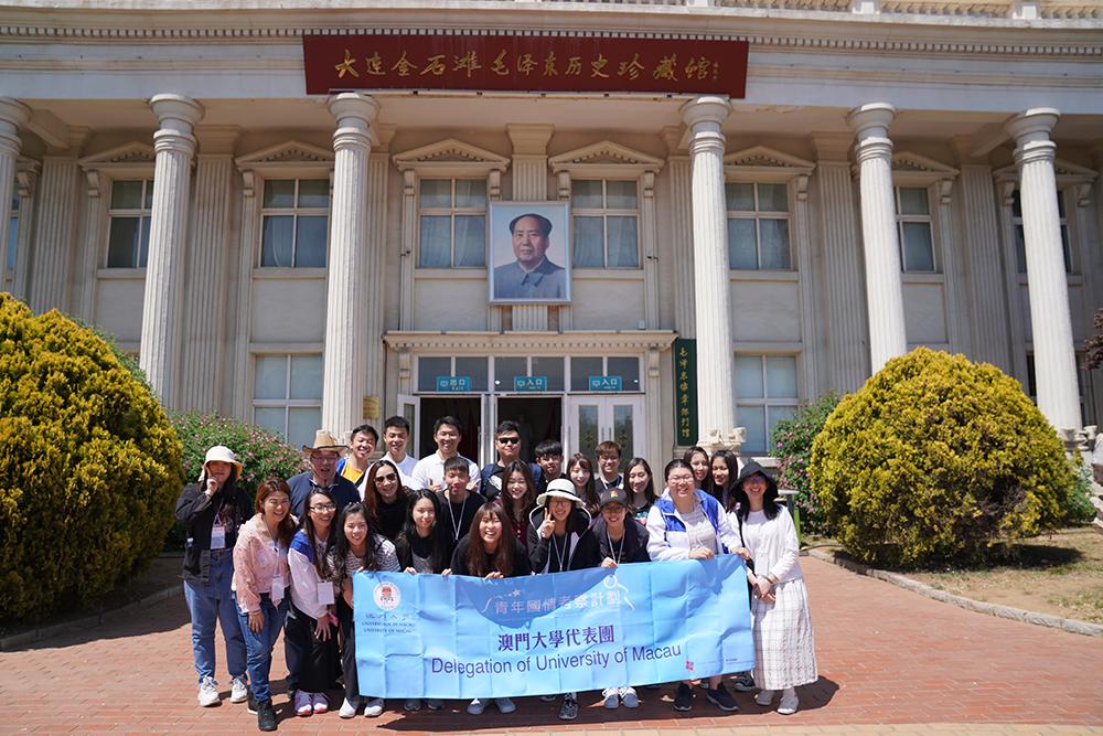 UM students visit Dalian