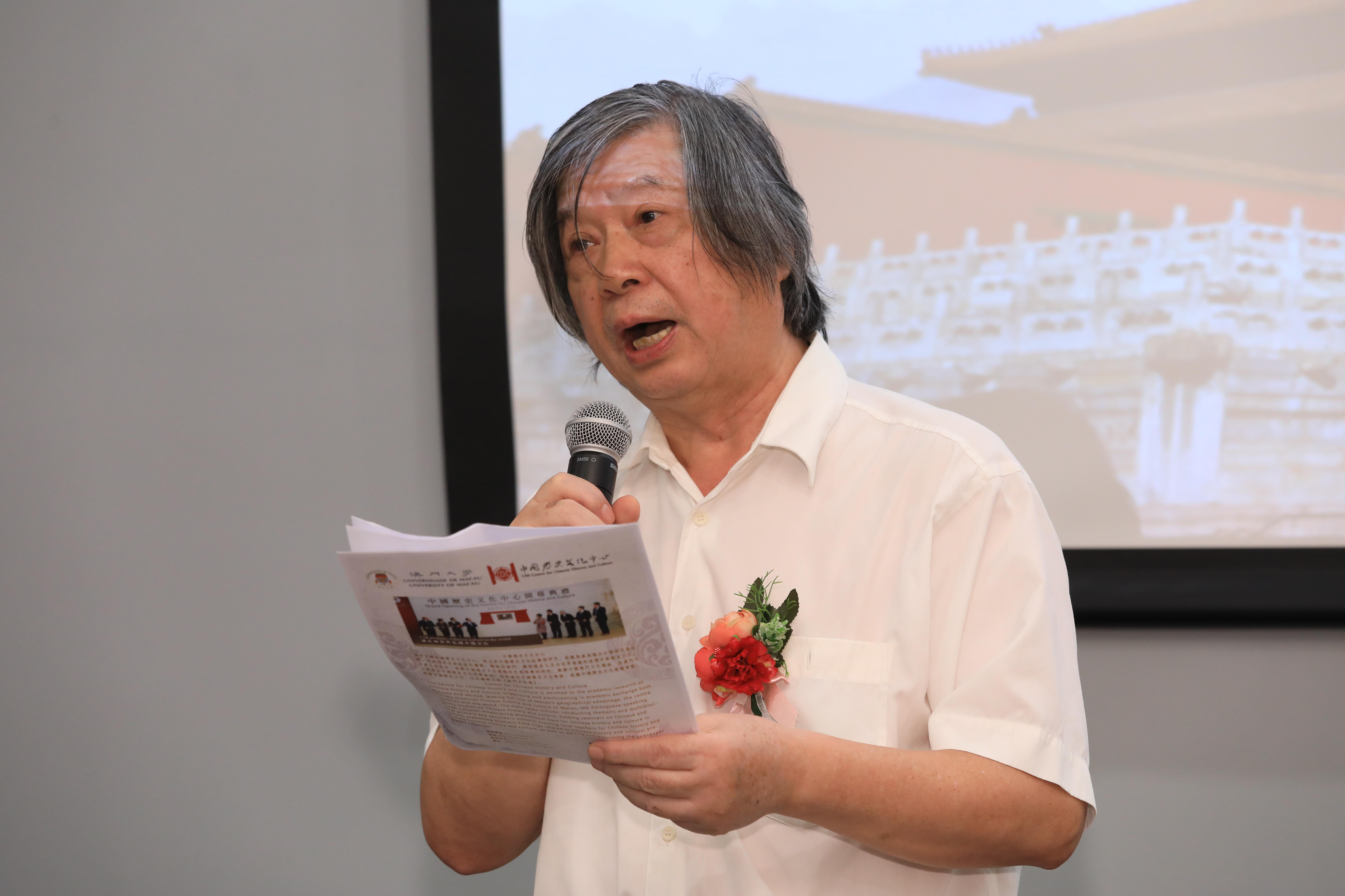Prof Tang Kaijian gives a keynote speech