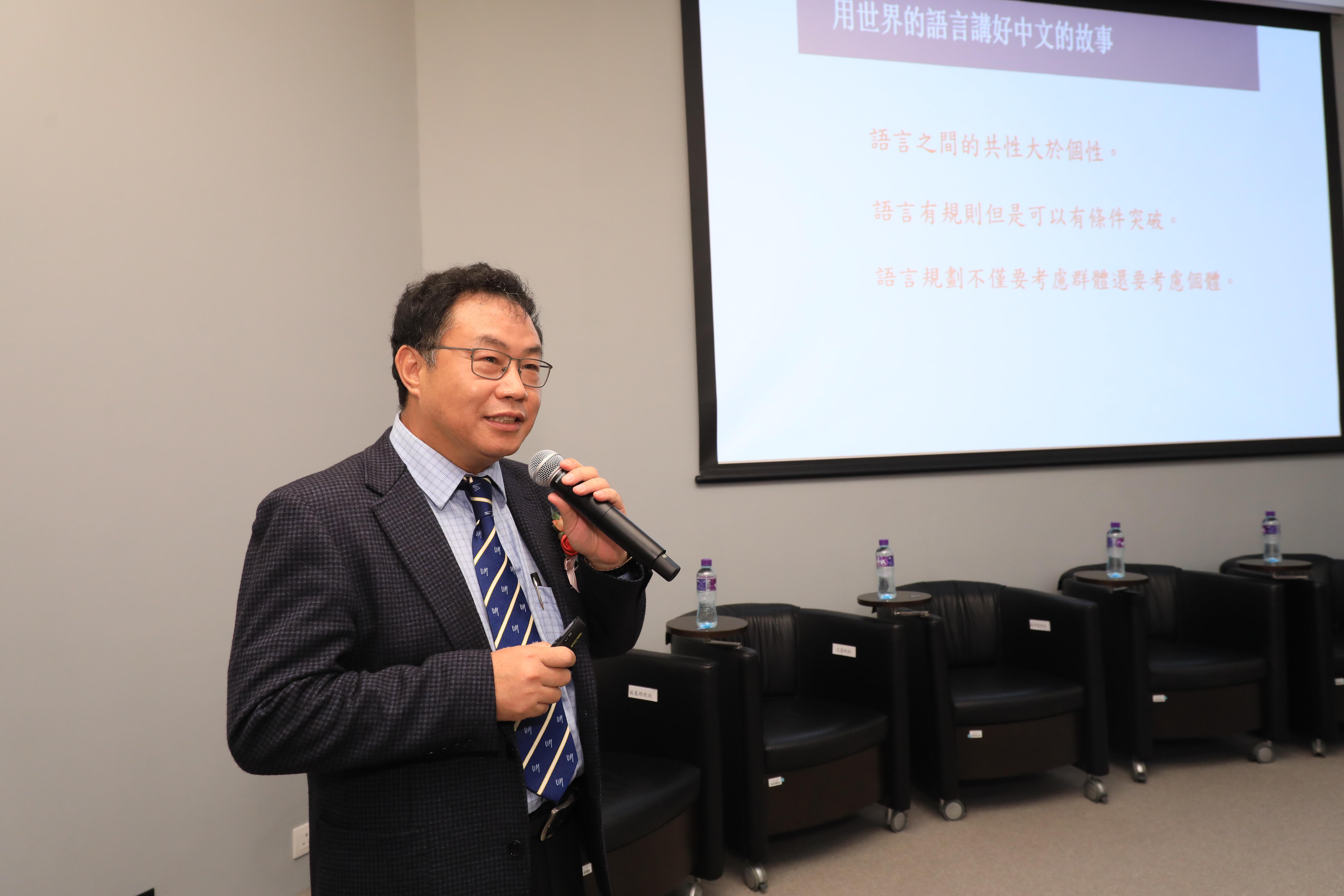 Prof Xu Jie gives a keynote speech